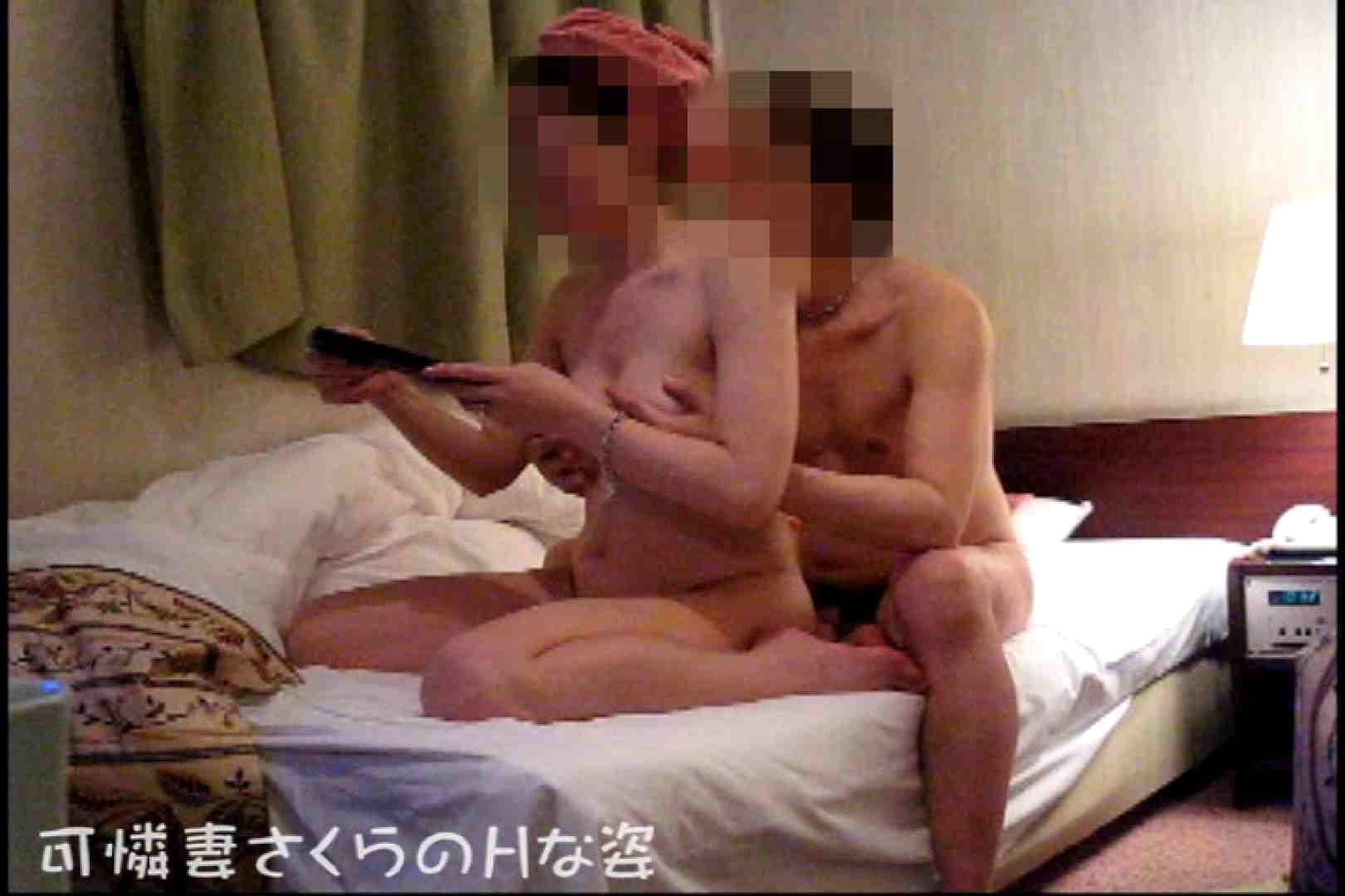 可憐妻さくらのHな姿vol.5前編 おっぱい  65pic 10