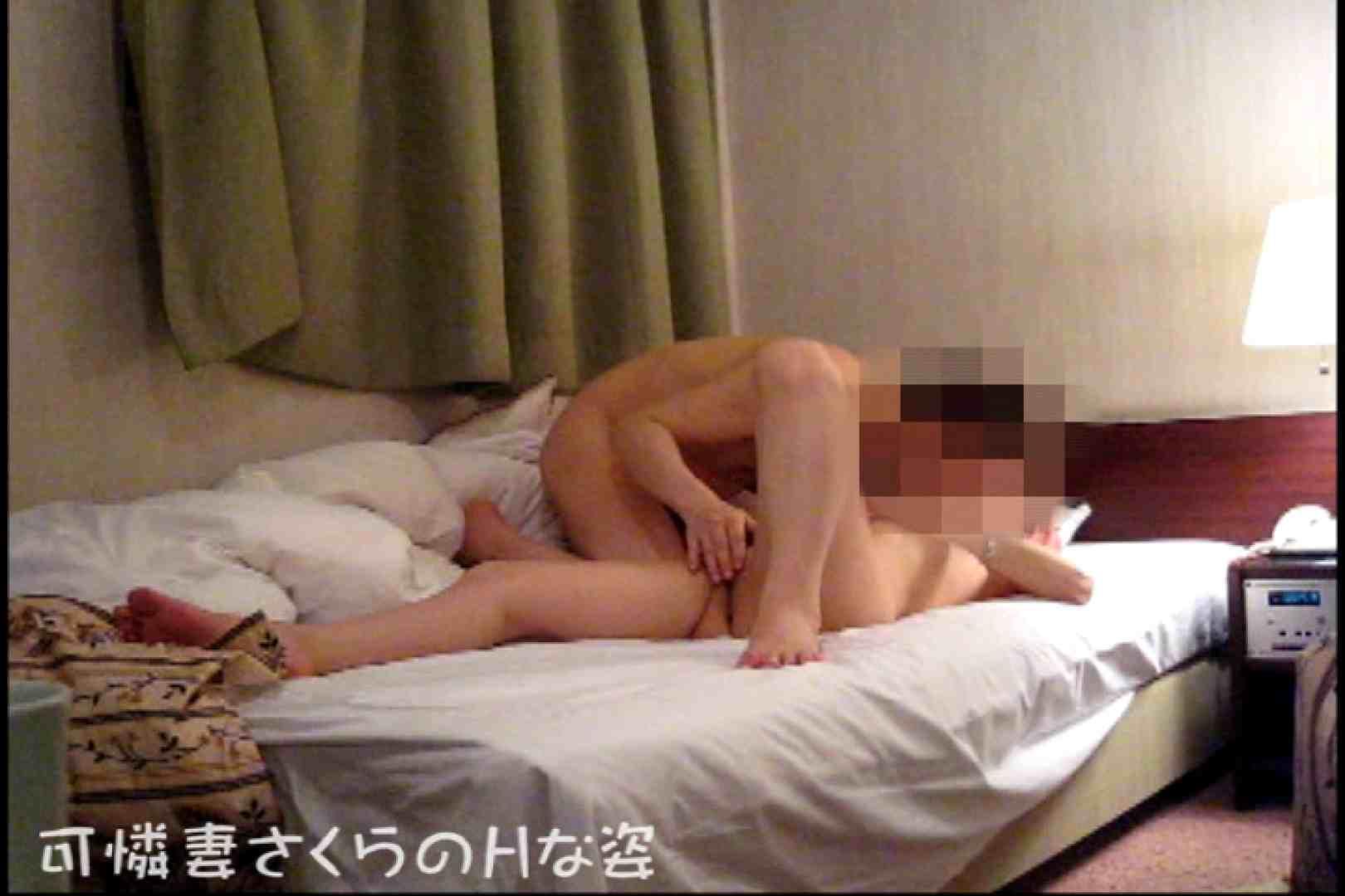 可憐妻さくらのHな姿vol.5前編 おっぱい   セックス映像  65pic 21