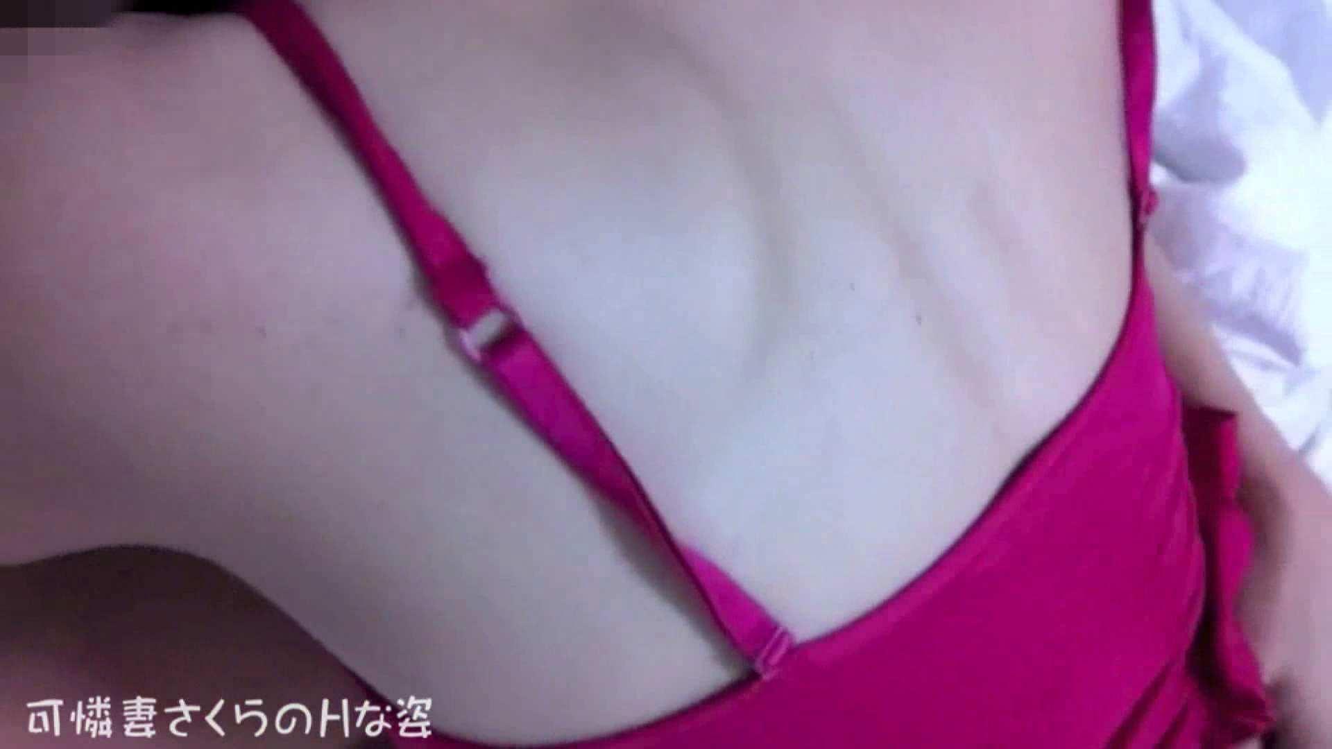 可憐妻さくらのHな姿vol.13 セックス映像 エロ画像 49pic 44