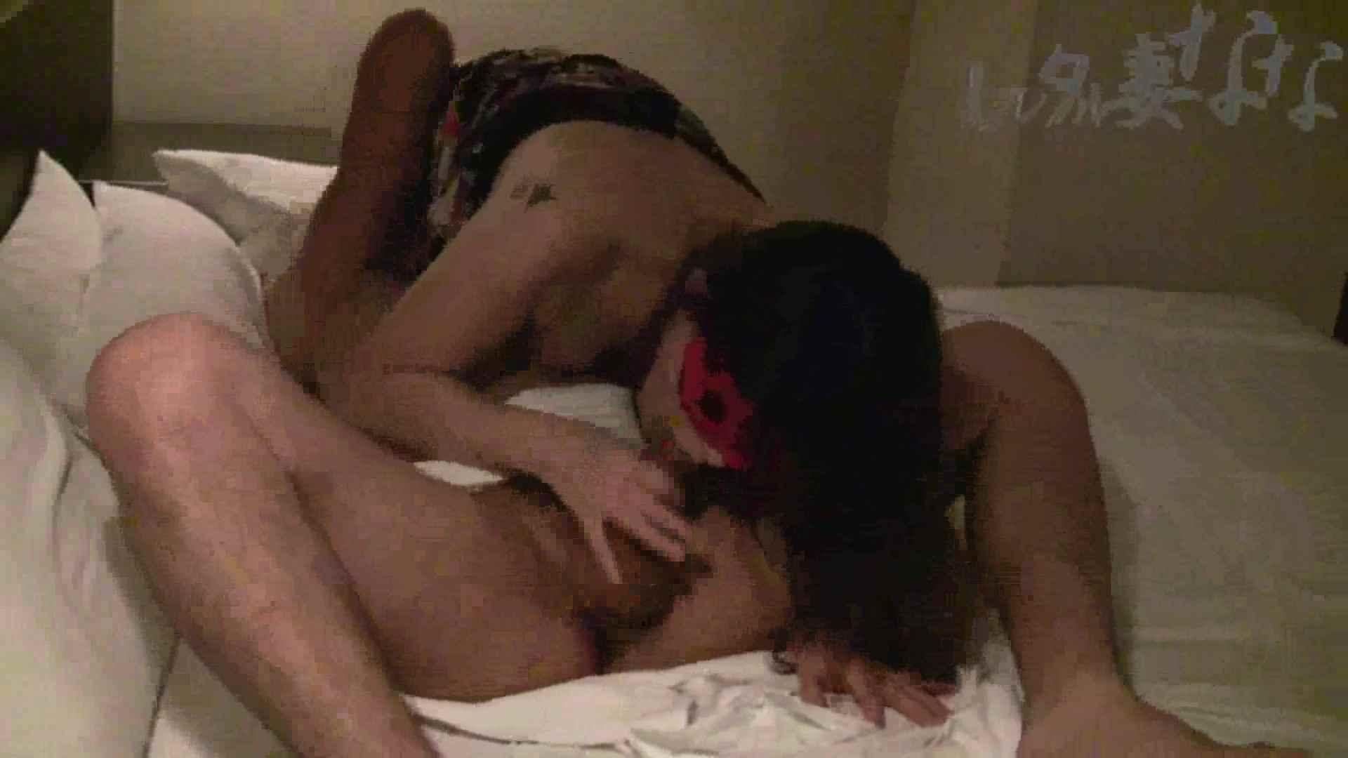 レンタル妻ななvol.9 シックスナイン~挿入編 フェラ AV動画キャプチャ 100pic 14