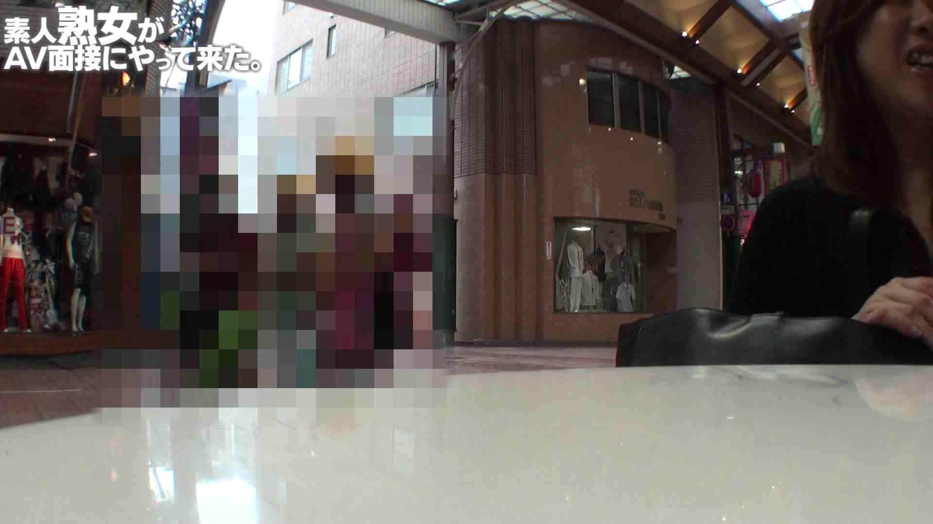 素人熟女がAV面接にやってきた (仮名)ゆかさんVOL.01 素人   セックス映像  71pic 6