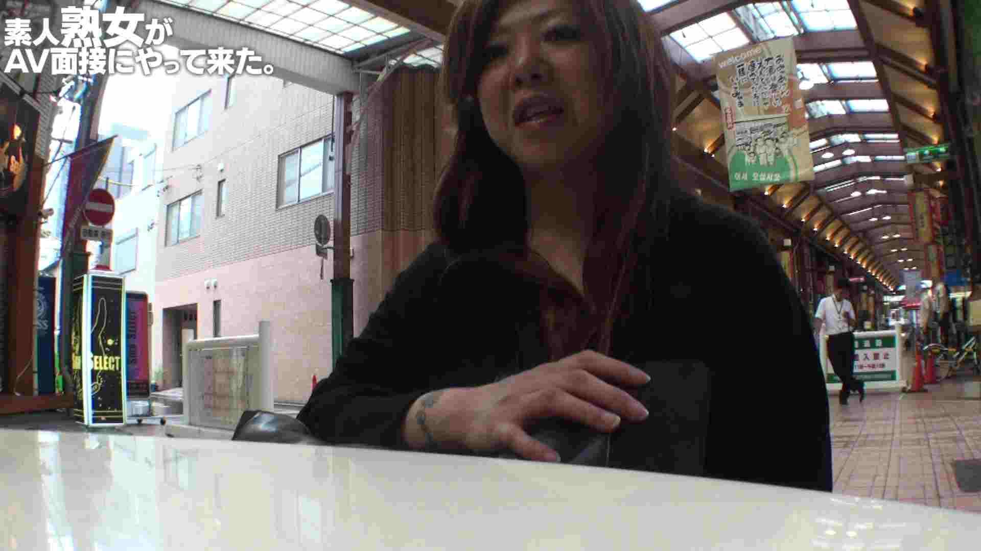 素人熟女がAV面接にやってきた (仮名)ゆかさんVOL.01 色っぽいOL達 覗きおまんこ画像 71pic 12