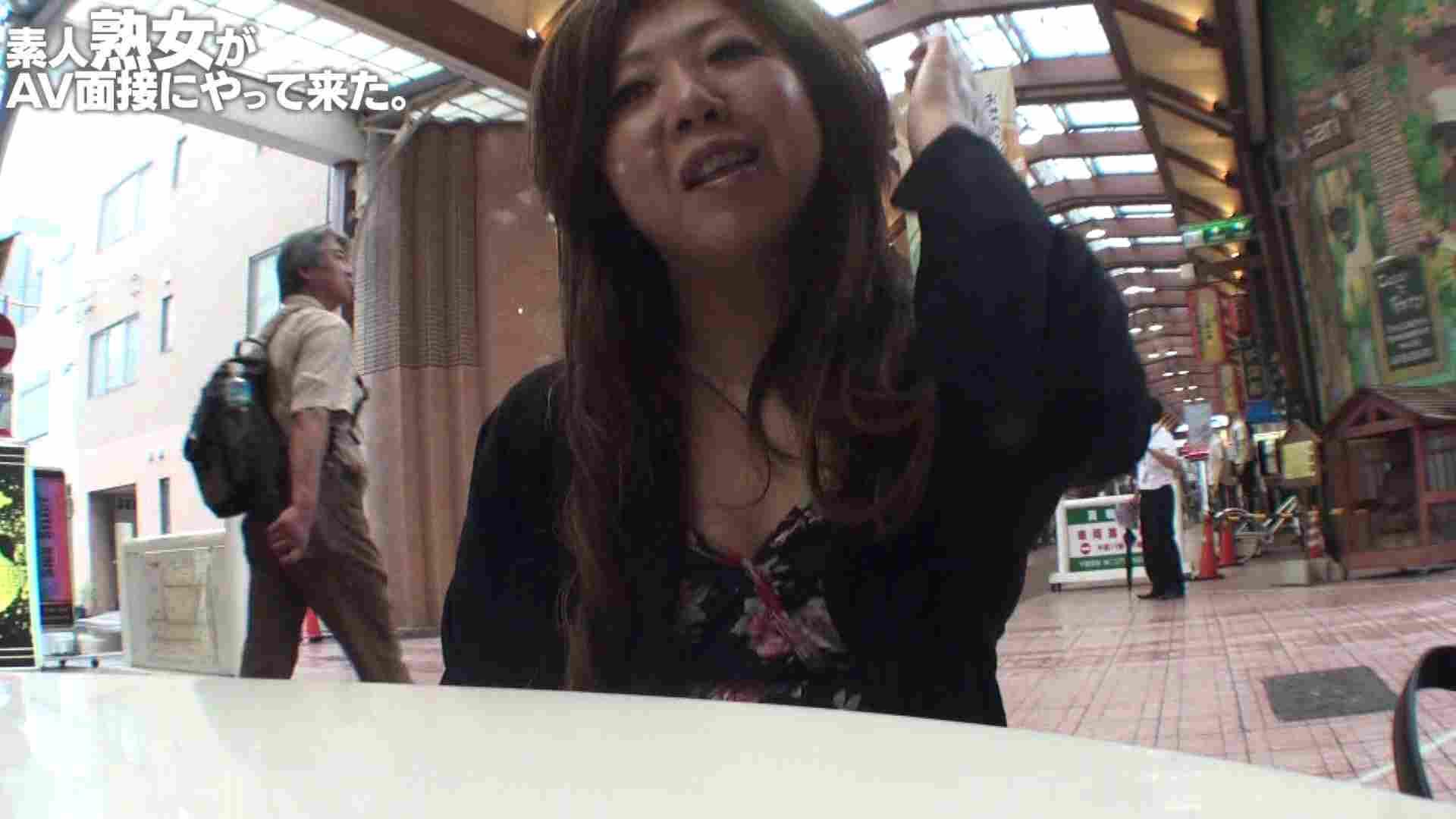 素人熟女がAV面接にやってきた (仮名)ゆかさんVOL.01 熟女 のぞき動画画像 71pic 18