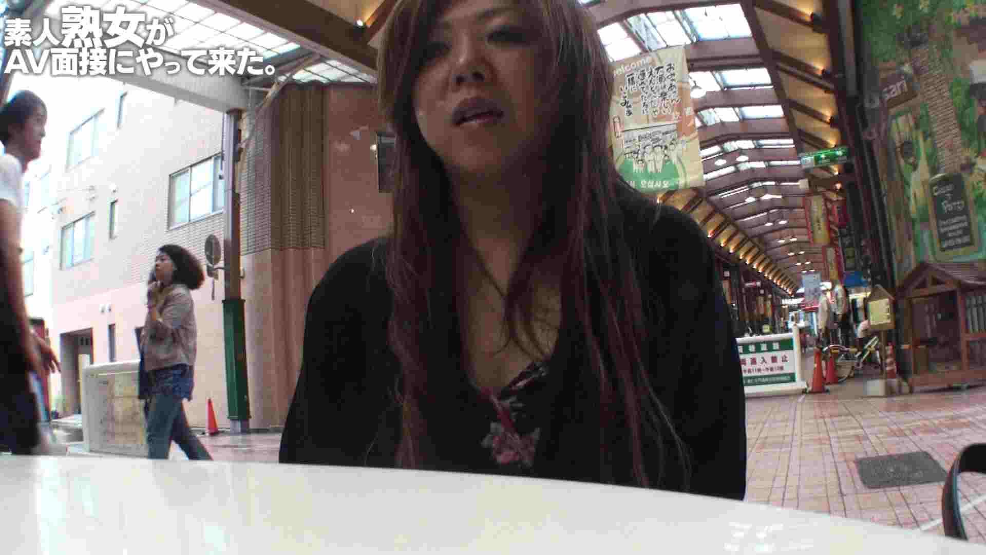 素人熟女がAV面接にやってきた (仮名)ゆかさんVOL.01 熟女 のぞき動画画像 71pic 23