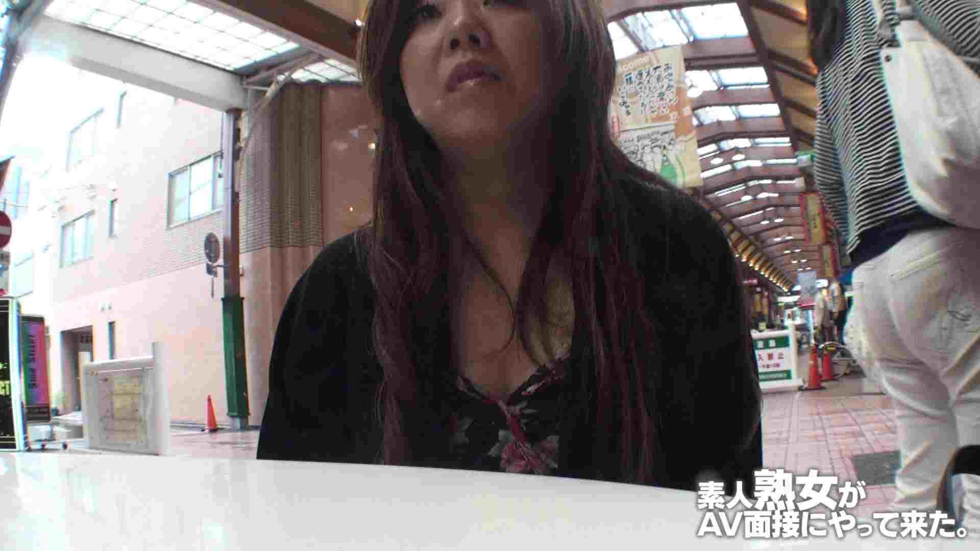 素人熟女がAV面接にやってきた (仮名)ゆかさんVOL.01 熟女 のぞき動画画像 71pic 28