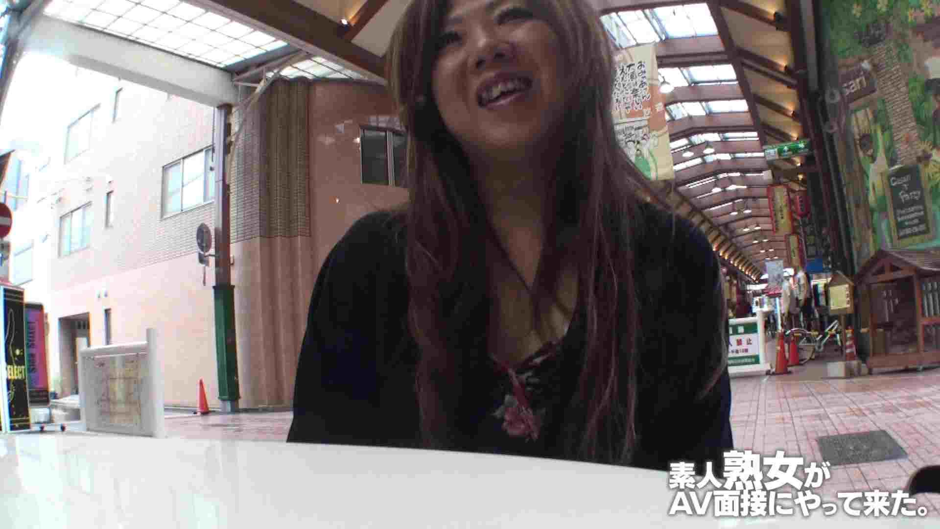 素人熟女がAV面接にやってきた (仮名)ゆかさんVOL.01 痴女 セックス画像 71pic 39