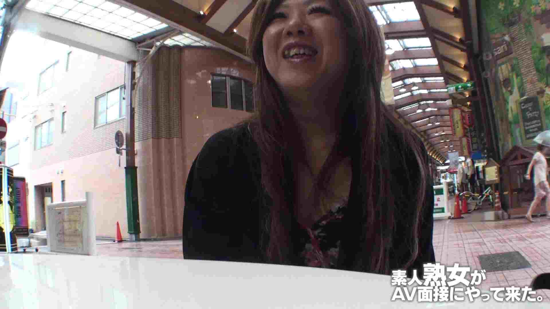 素人熟女がAV面接にやってきた (仮名)ゆかさんVOL.01 熟女 のぞき動画画像 71pic 43