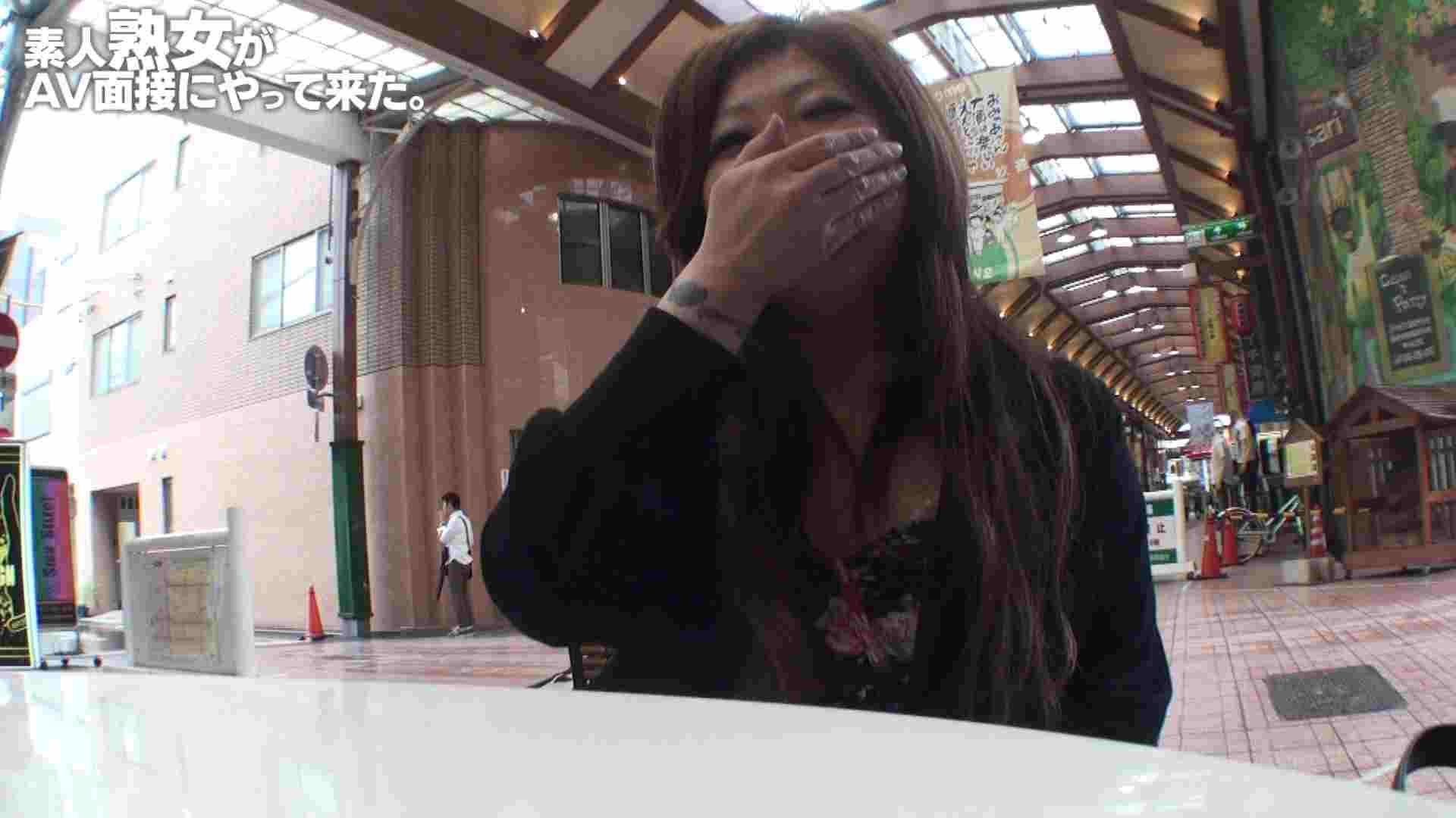 素人熟女がAV面接にやってきた (仮名)ゆかさんVOL.01 熟女 のぞき動画画像 71pic 48