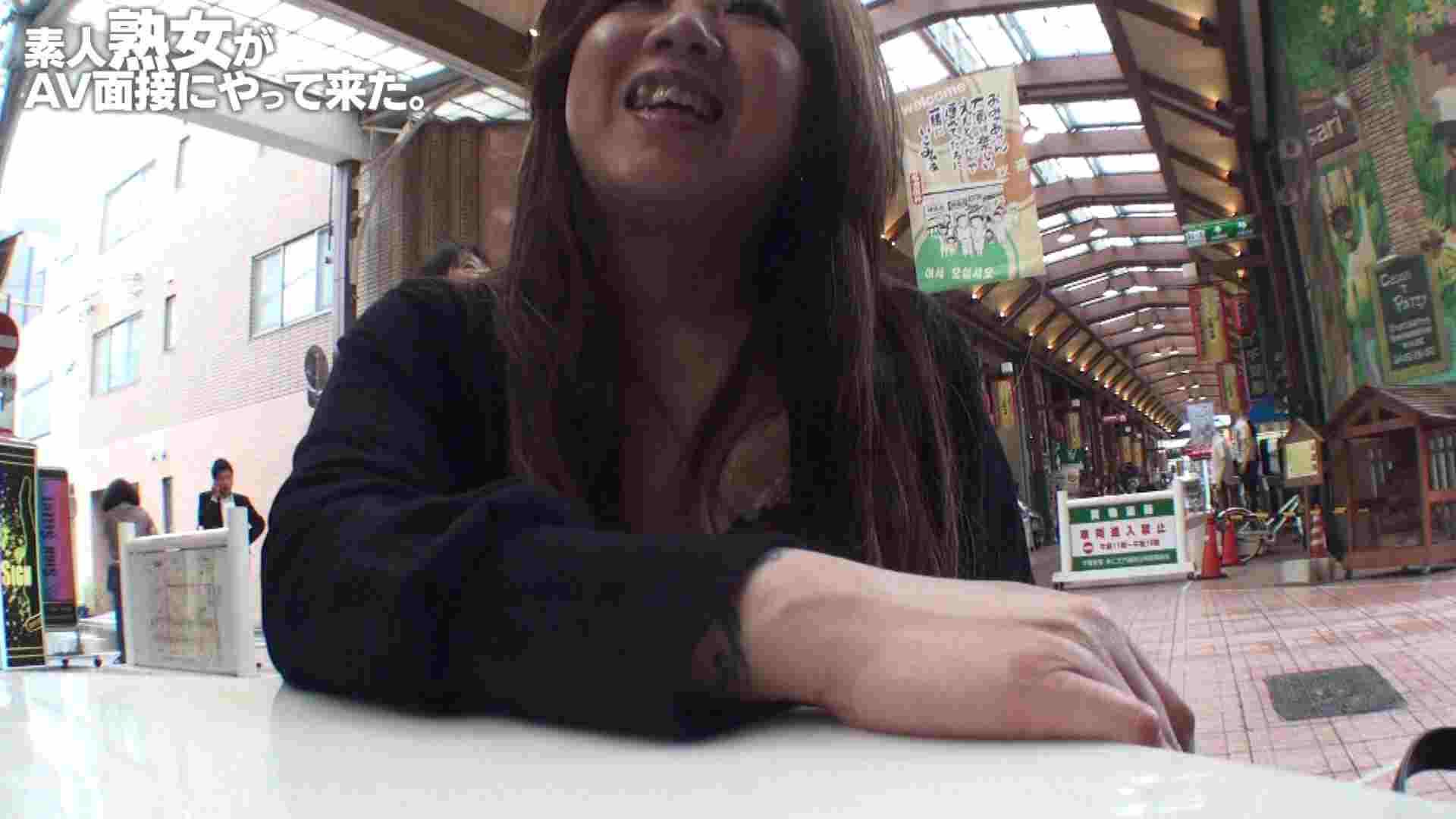 素人熟女がAV面接にやってきた (仮名)ゆかさんVOL.01 熟女 のぞき動画画像 71pic 58