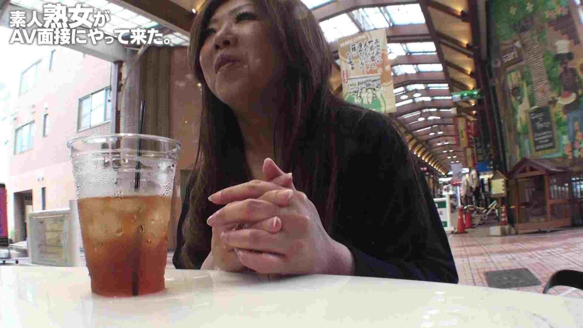 素人熟女がAV面接にやってきた (仮名)ゆかさんVOL.01 熟女 のぞき動画画像 71pic 68
