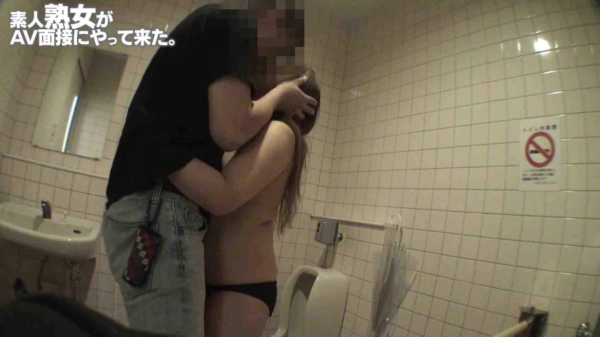 素人熟女がAV面接にやってきた (仮名)ゆかさんVOL.02 トイレ盗撮 おめこ無修正画像 73pic 35