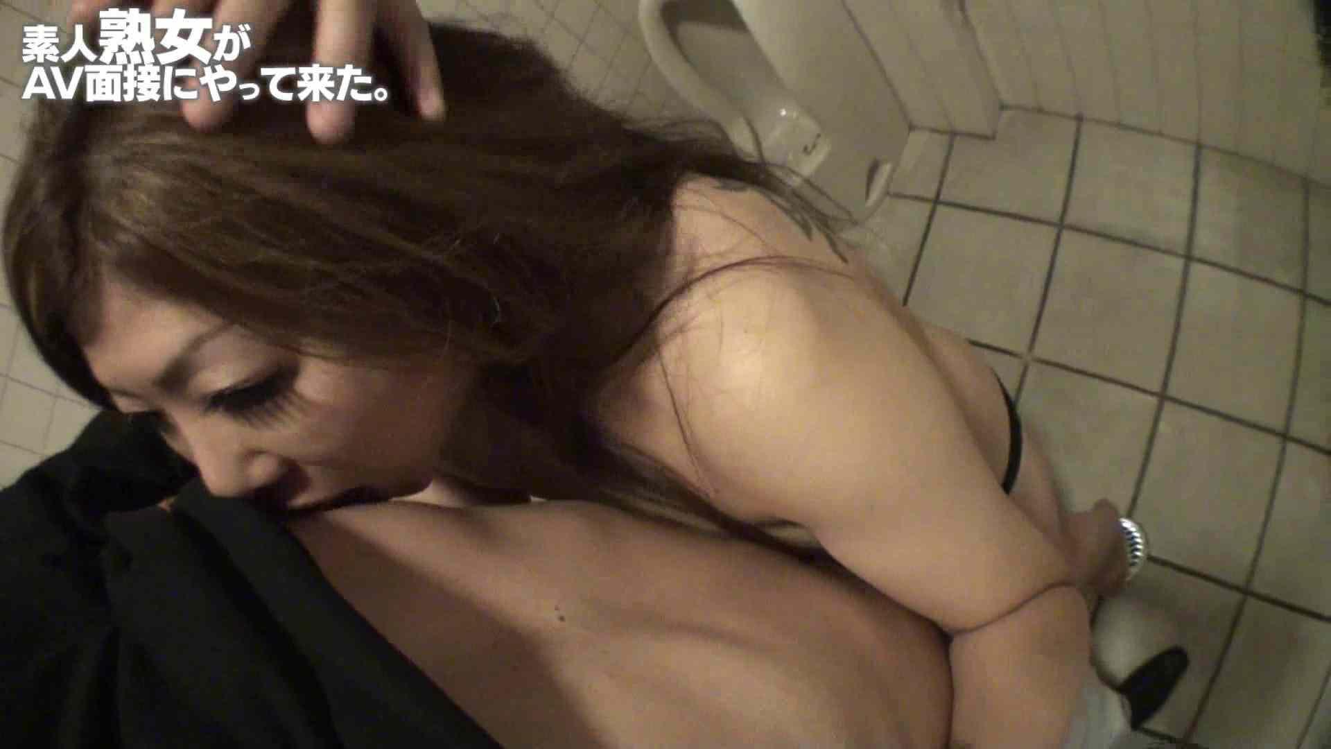 素人熟女がAV面接にやってきた (仮名)ゆかさんVOL.02 トイレ盗撮 おめこ無修正画像 73pic 39