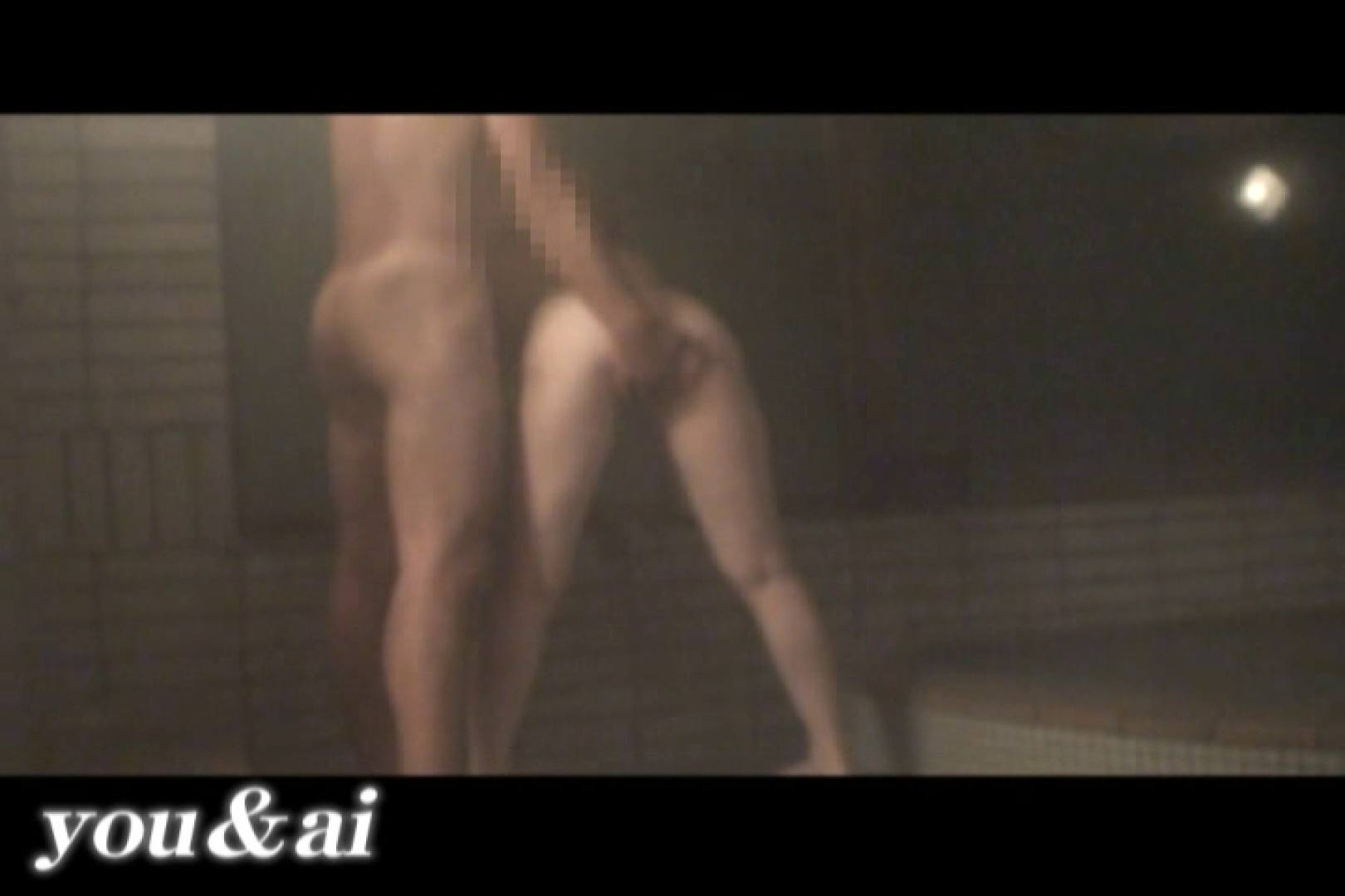 おしどり夫婦のyou&aiさん投稿作品vol.19 色っぽいOL達 | 投稿  81pic 23