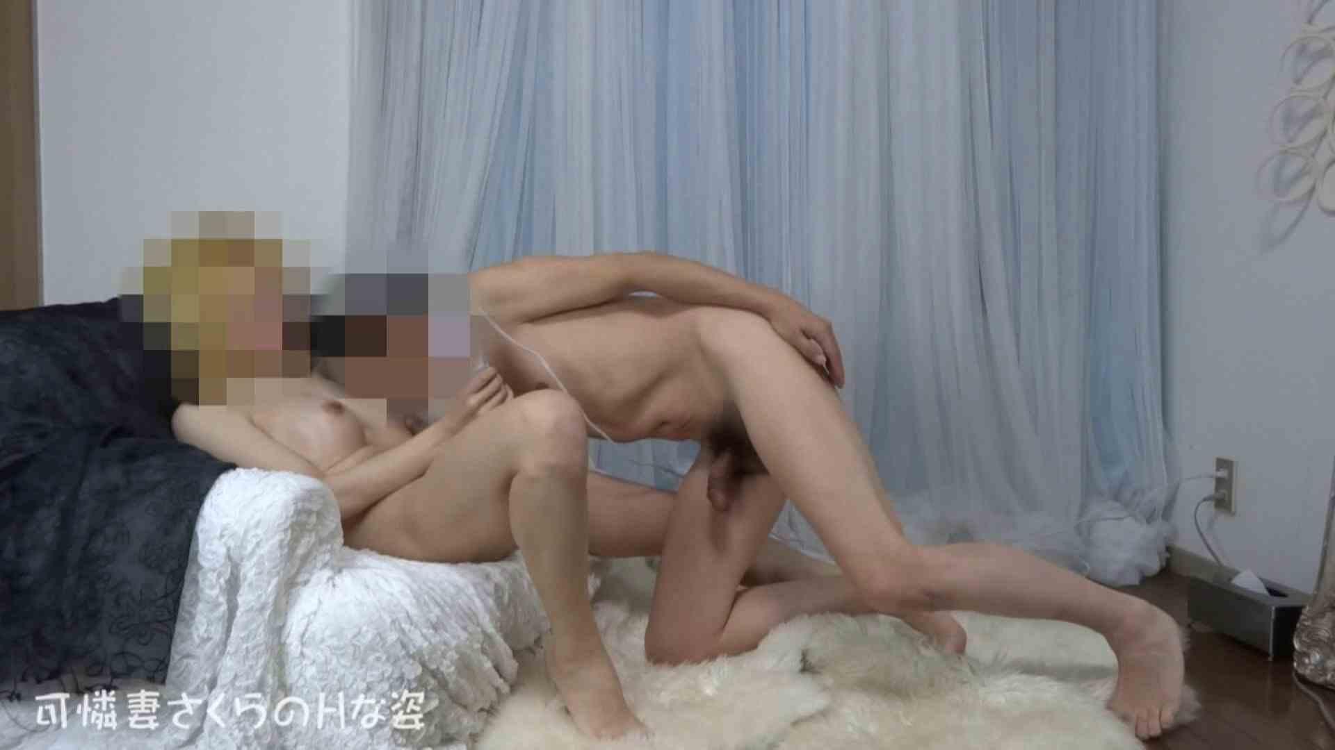 可憐妻さくらのHな姿vol.29 オマンコ   電マ  51pic 1