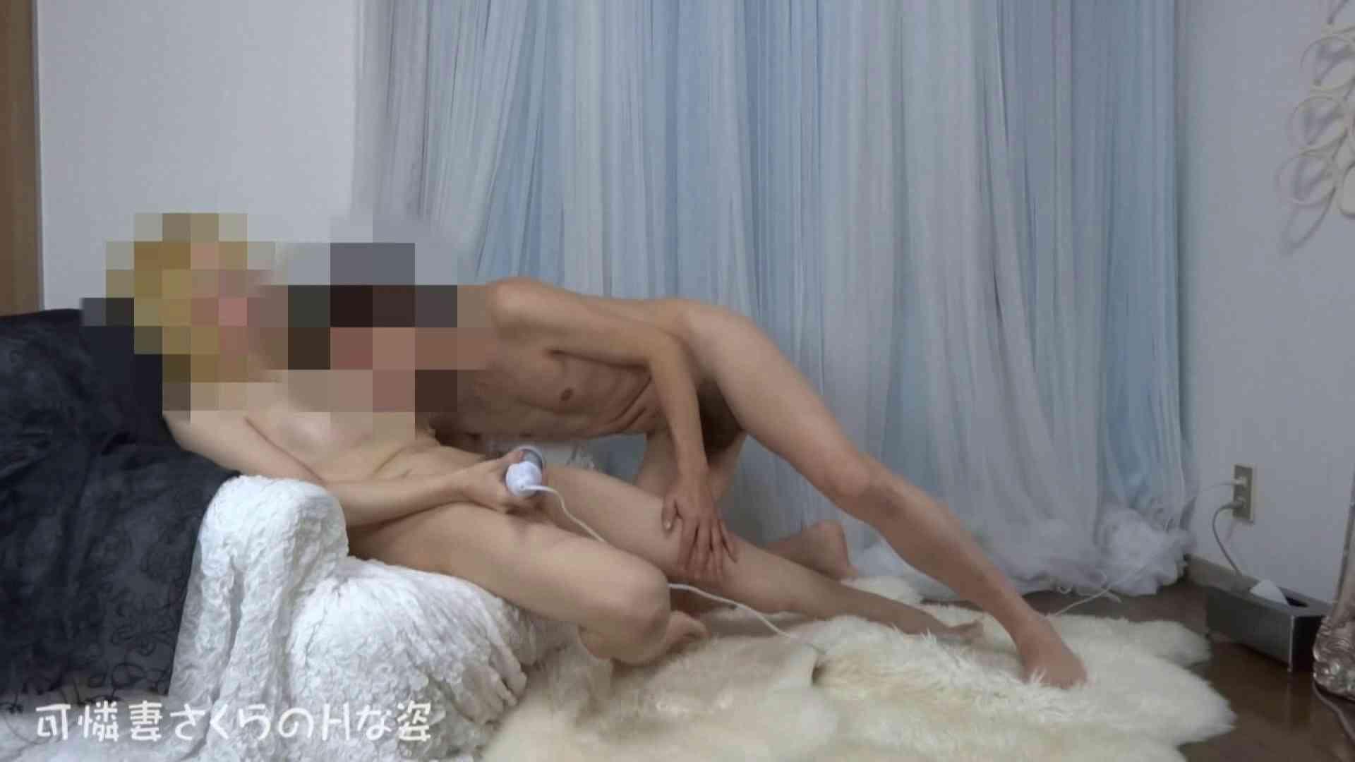 可憐妻さくらのHな姿vol.29 色っぽいOL達 アダルト動画キャプチャ 51pic 2