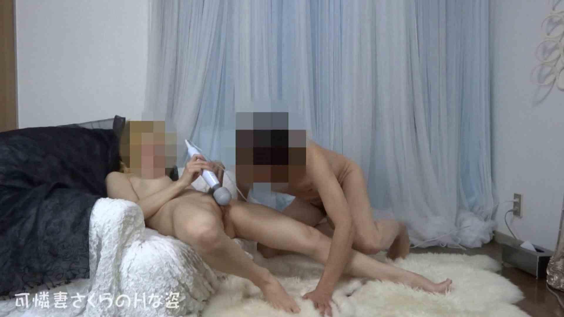 可憐妻さくらのHな姿vol.29 リアル・マンコ セックス無修正動画無料 51pic 3