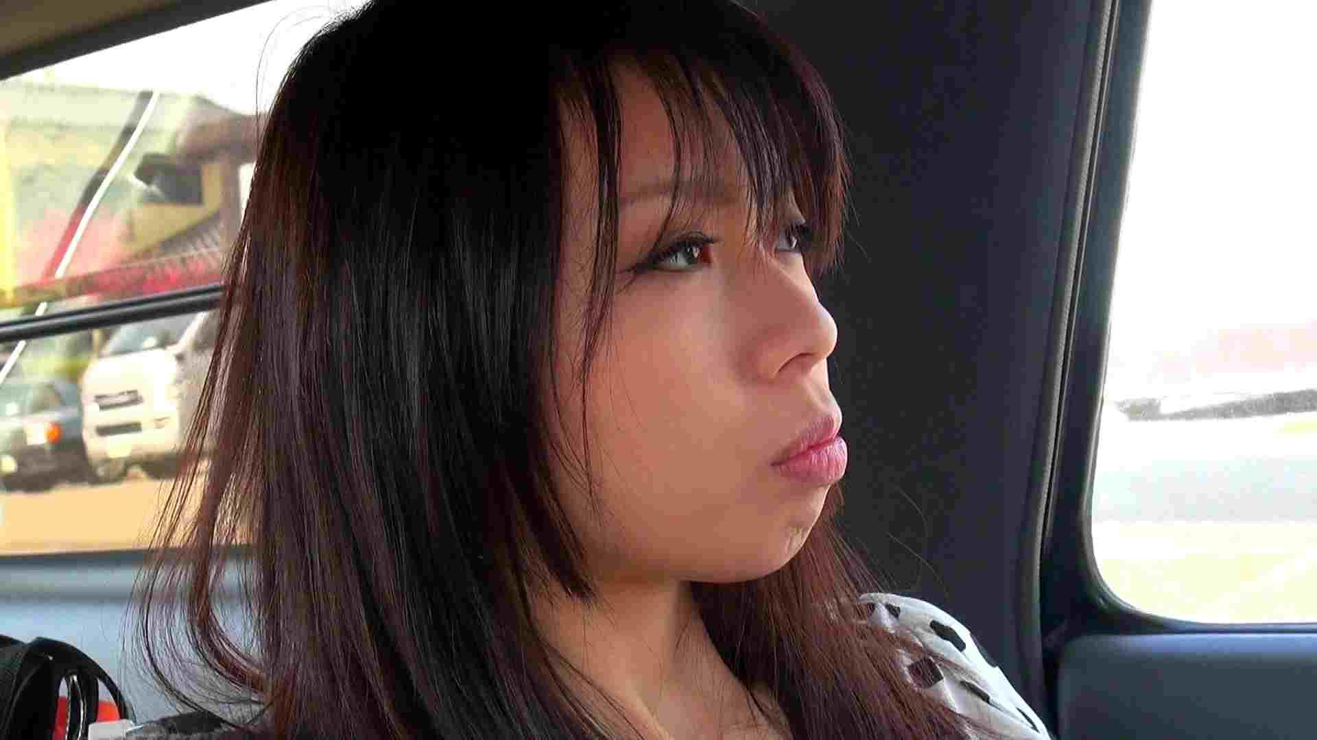 自宅で今回の出演までの経緯を語る志穂さん 盗撮 セックス画像 75pic 47