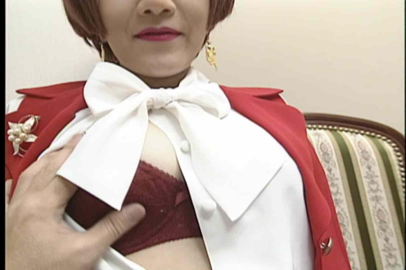 ショートカットのお姉さんは性欲旺盛~藤あいこ~ おっぱい すけべAV動画紹介 51pic 24