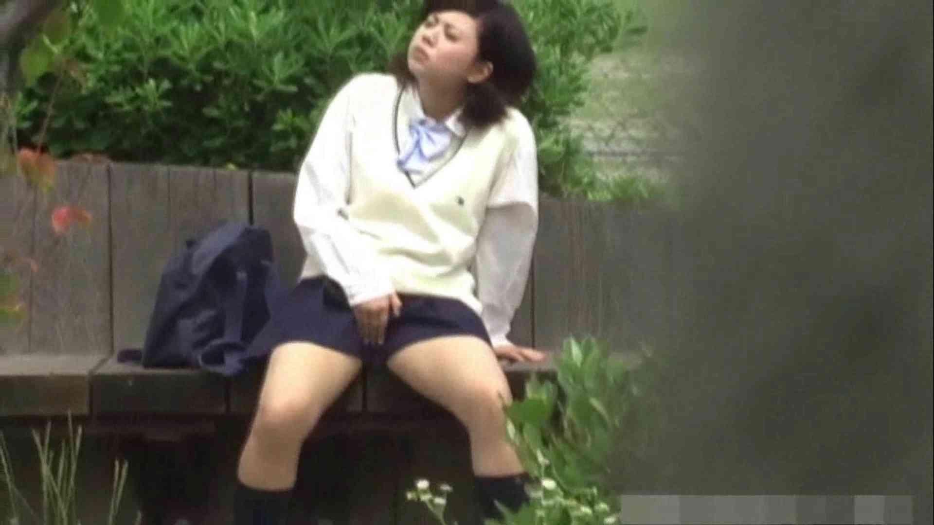 アヘ顔のわたしってどうかしら Vol.043 美女 セックス無修正動画無料 61pic 17