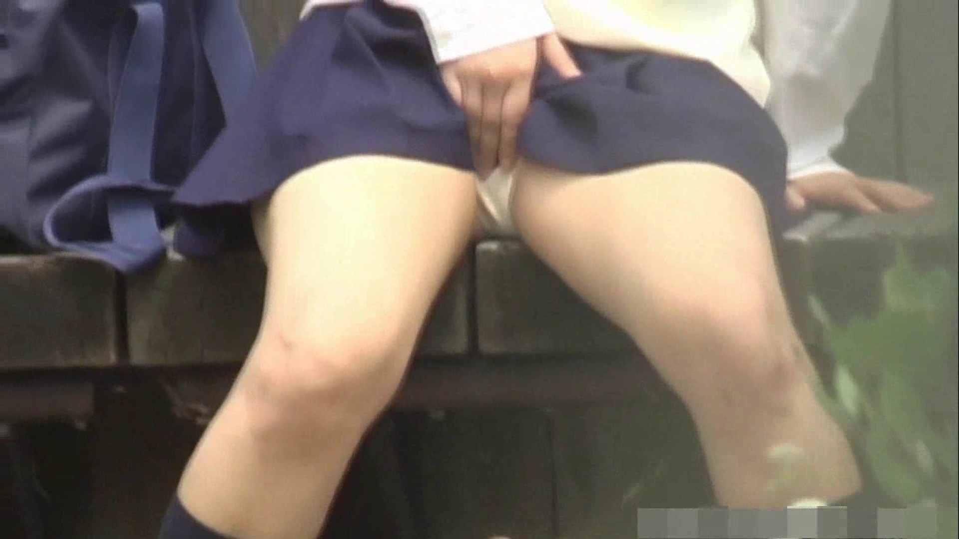 アヘ顔のわたしってどうかしら Vol.043 乙女 オメコ動画キャプチャ 61pic 18