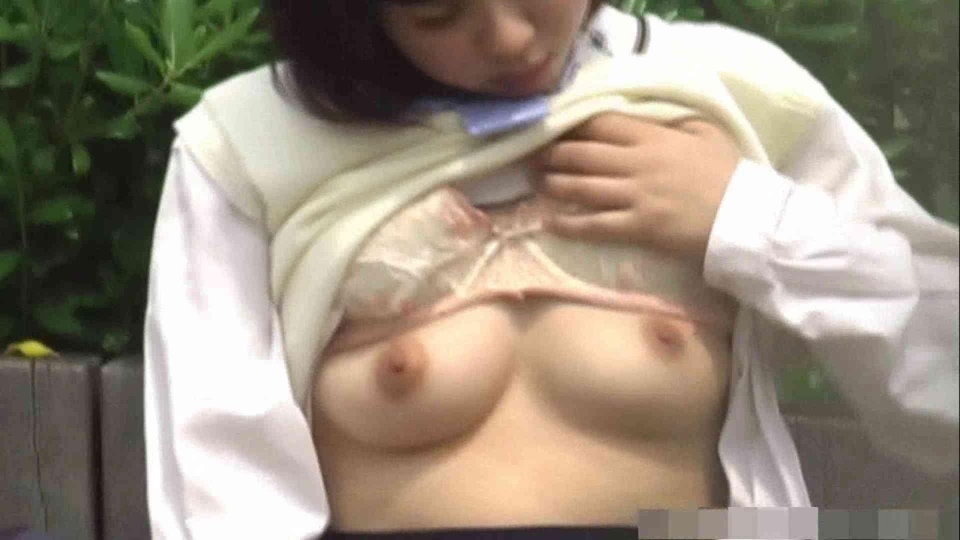 アヘ顔のわたしってどうかしら Vol.043 乙女 オメコ動画キャプチャ 61pic 38