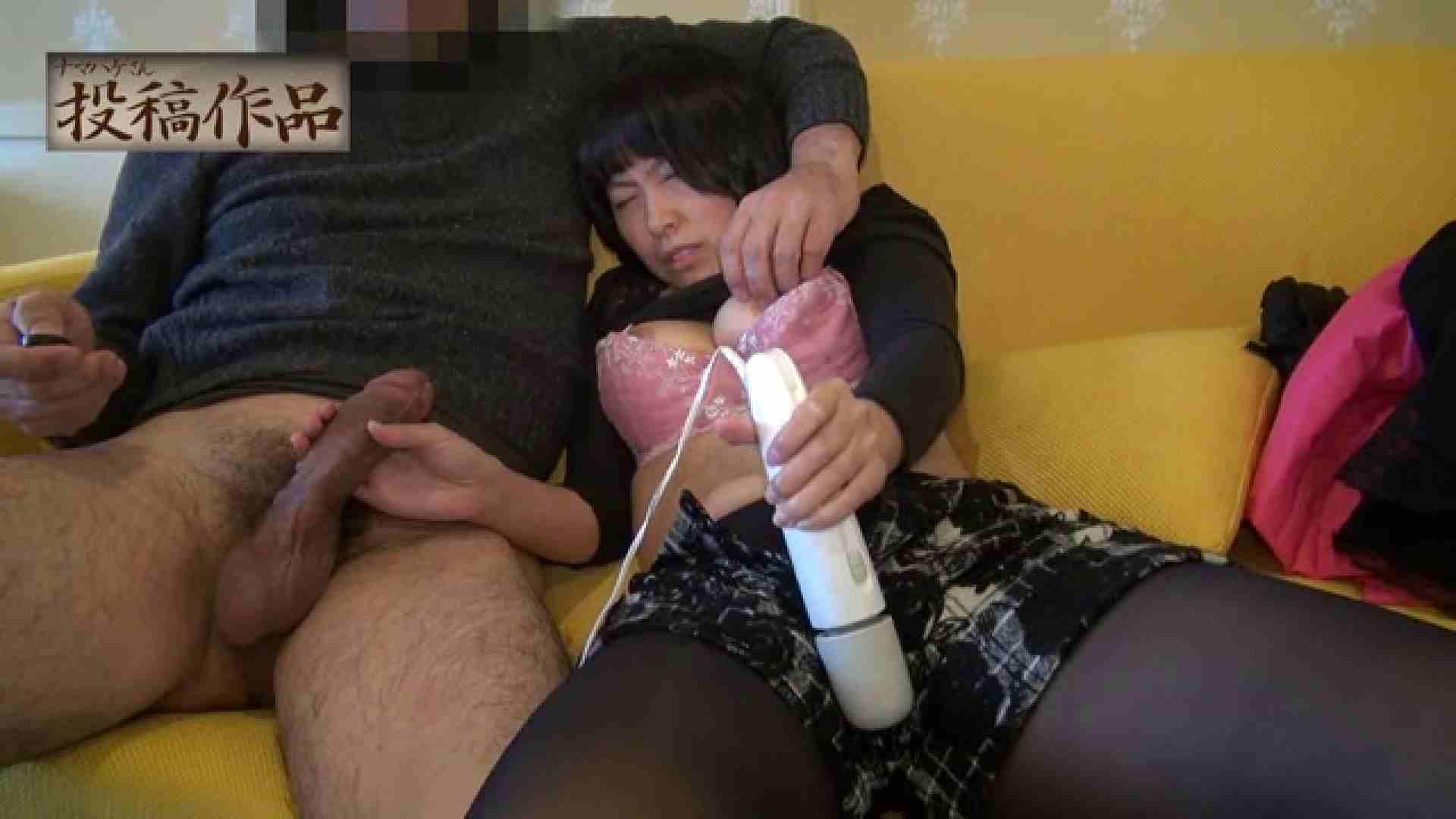 ナマハゲさんのまんこコレクション第二章 Ayaka 投稿   爆乳  67pic 11