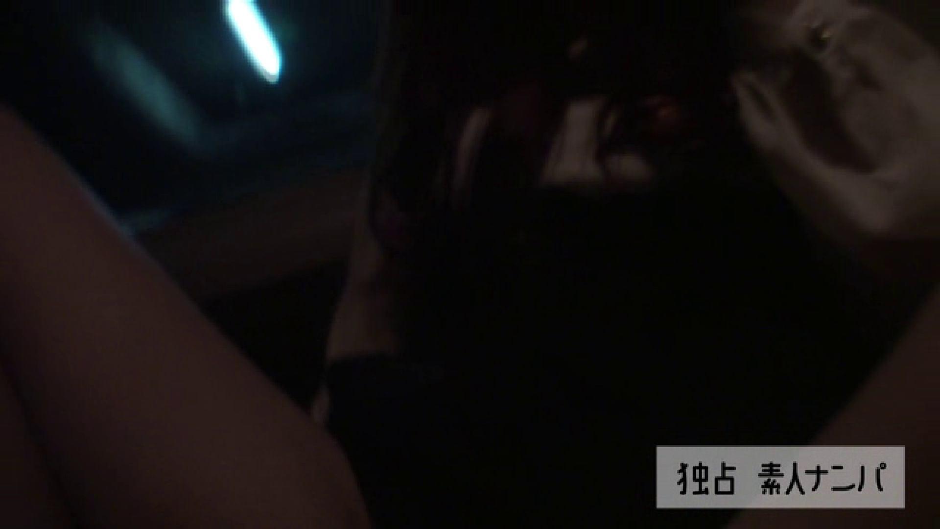 独占入手!!ヤラセ無し本物素人ナンパ 仕事帰りのOL編 企画 | ナンパ  102pic 97