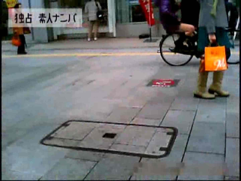 独占入手!!ヤラセ無し本物素人ナンパ 19歳モデル志望のギャル 素人 | フェラ  48pic 1