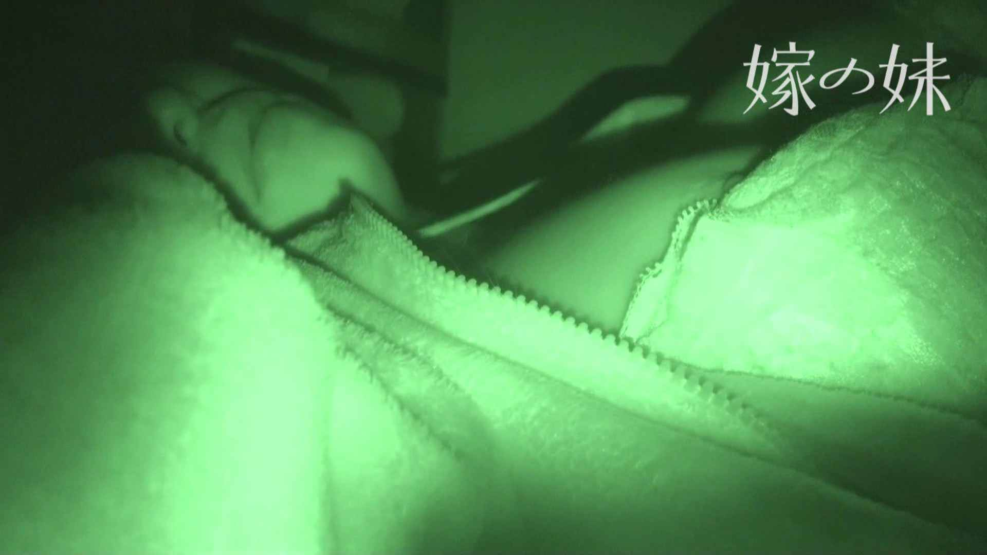 居候中の嫁の妹 vol.3 色っぽいOL達   0  67pic 31