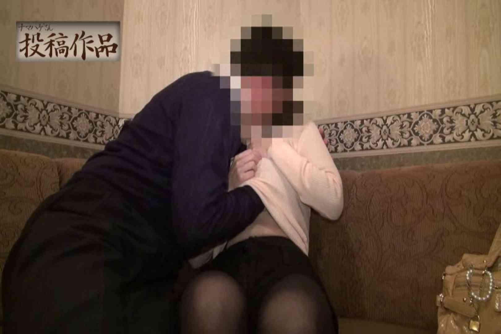 ナマハゲさんのまんこコレクション第二章 reiko 盗撮 盗撮動画紹介 62pic 7