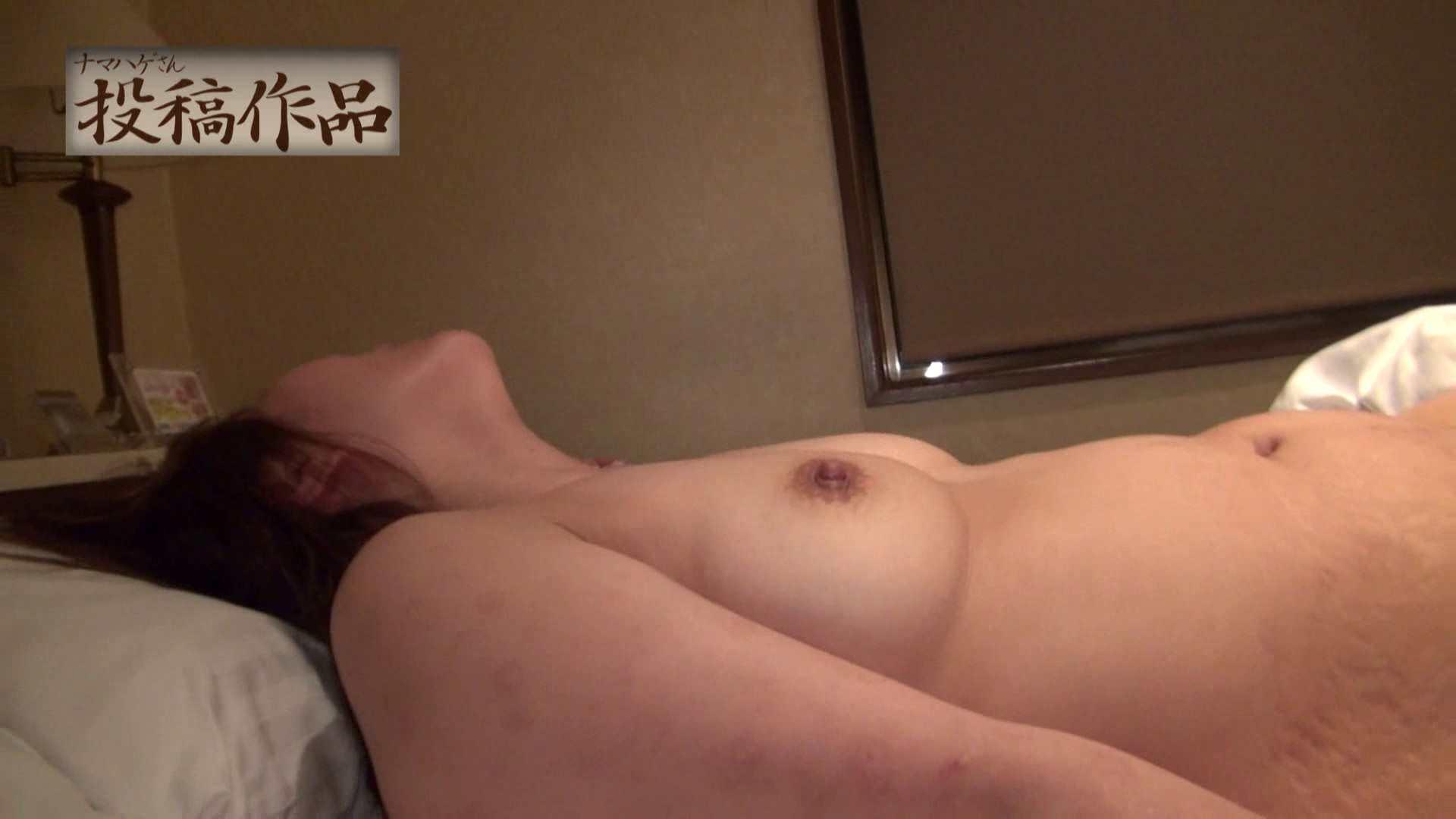 ナマハゲさんのまんこコレクション第二章 nobu 02 投稿  93pic 14
