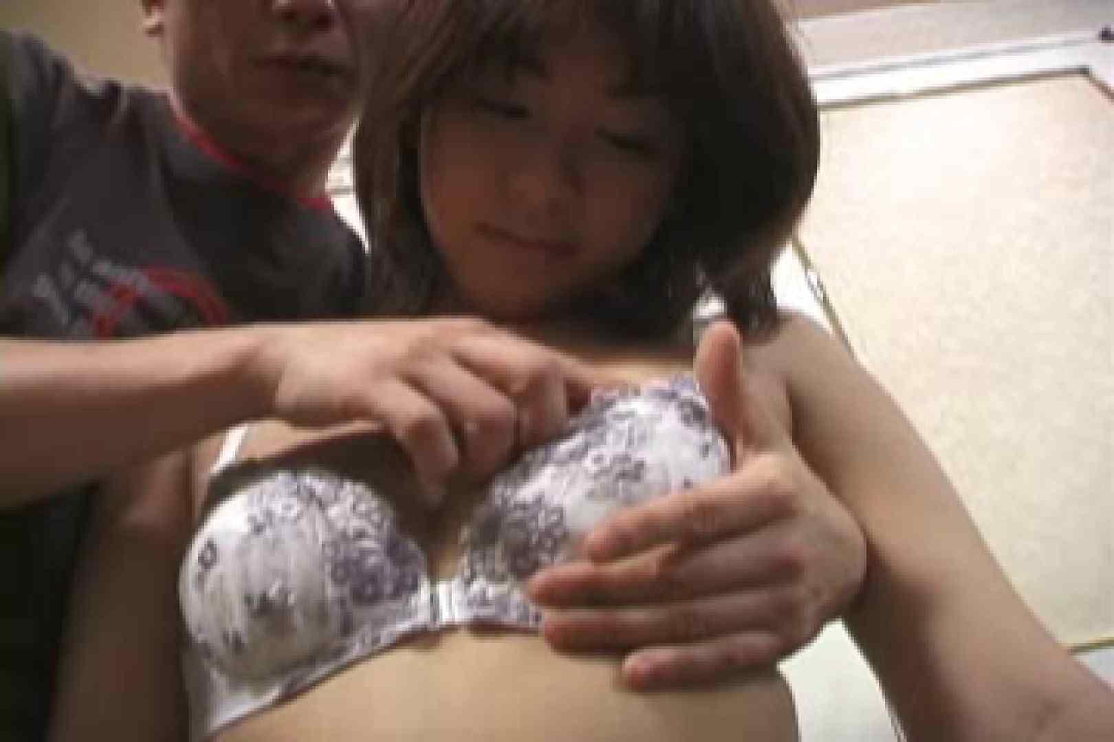 素人嬢126人のハメ撮り 太田美加 中出し | 素人  77pic 9
