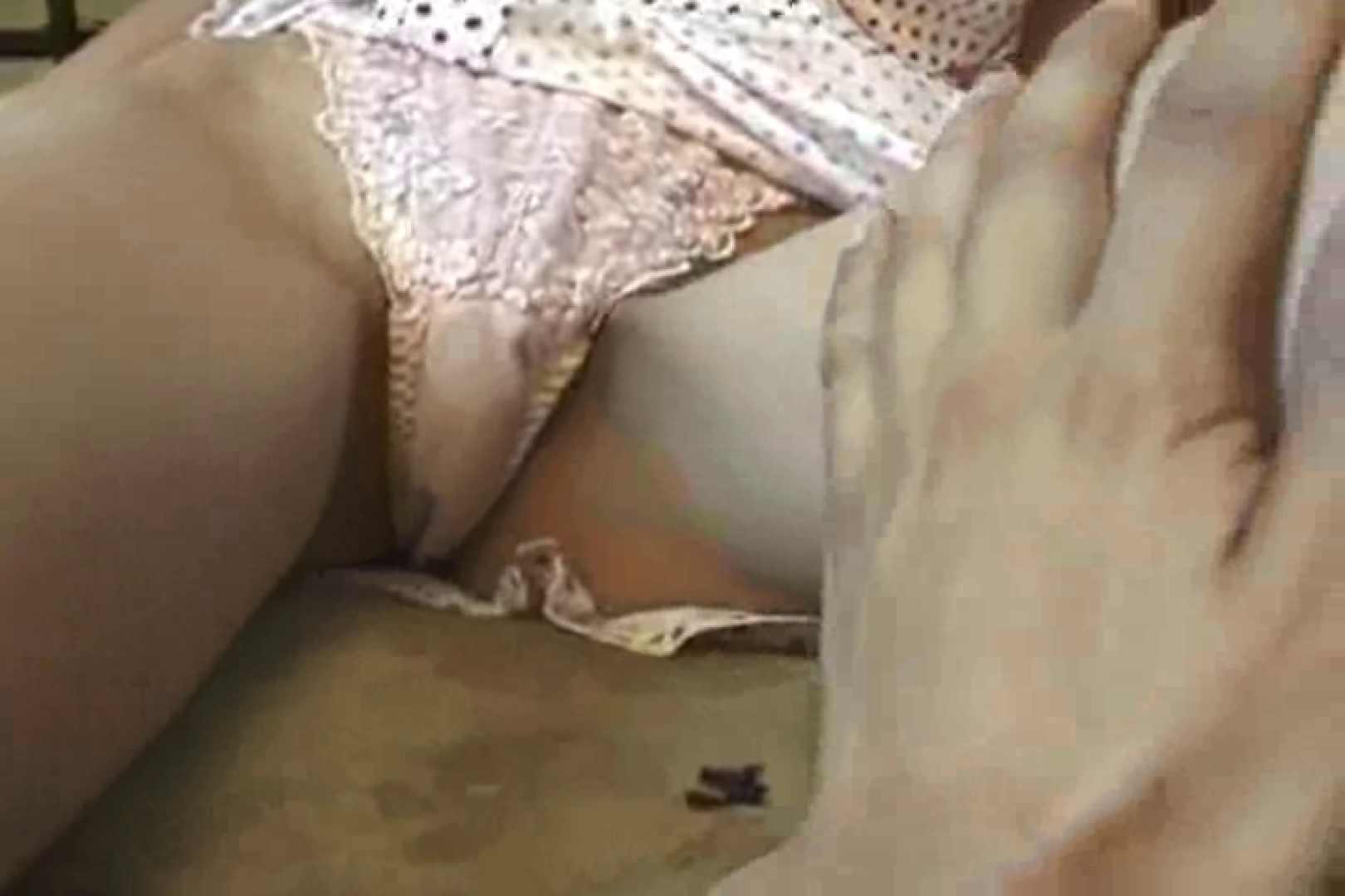 仁義なきキンタマ 伊藤孝一のアルバム カップル  83pic 54