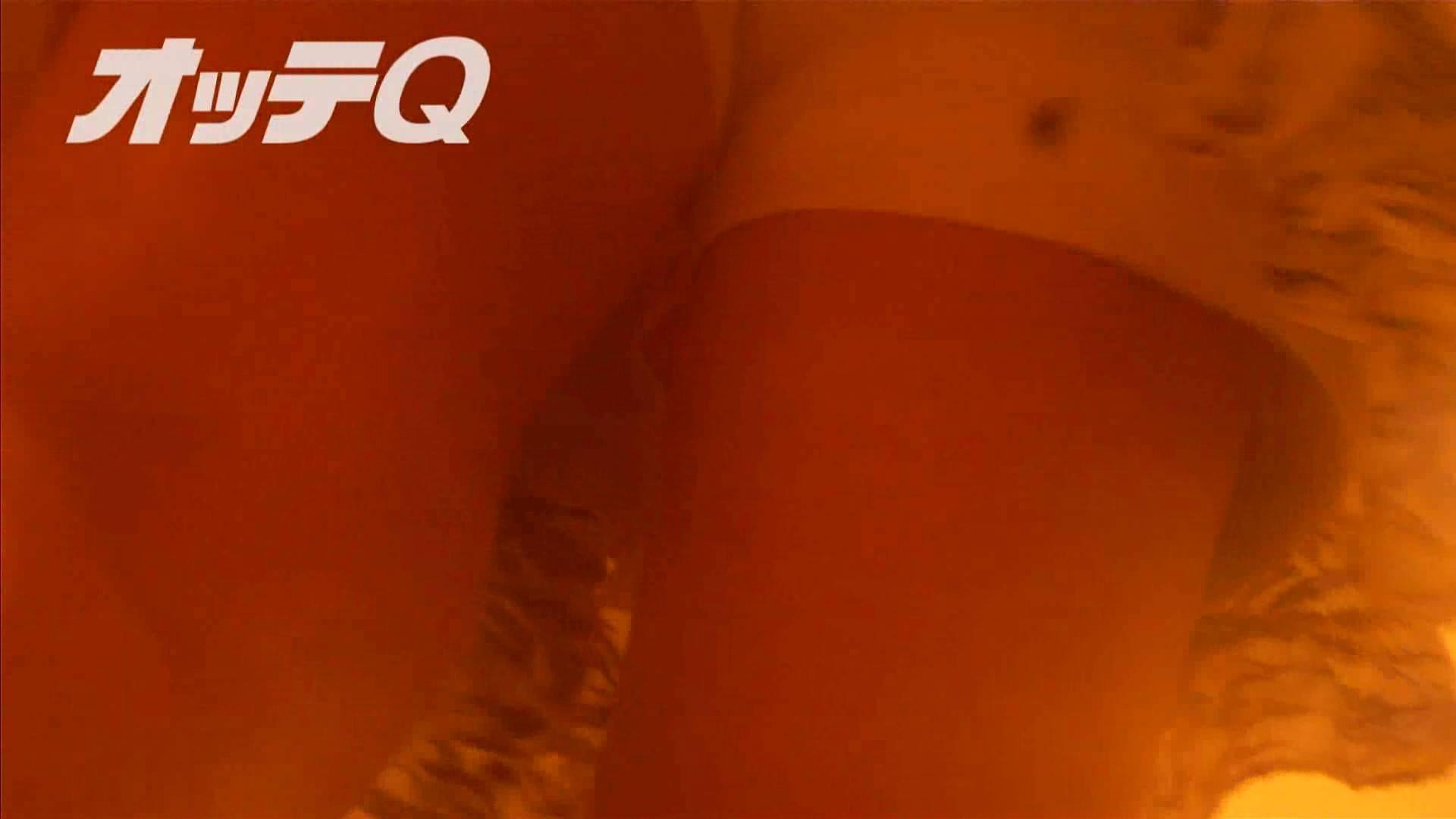 ハイビジョンパンチラ オッテQさんの追跡パンチラデパート編VOL.03 ギャル オメコ無修正動画無料 90pic 3