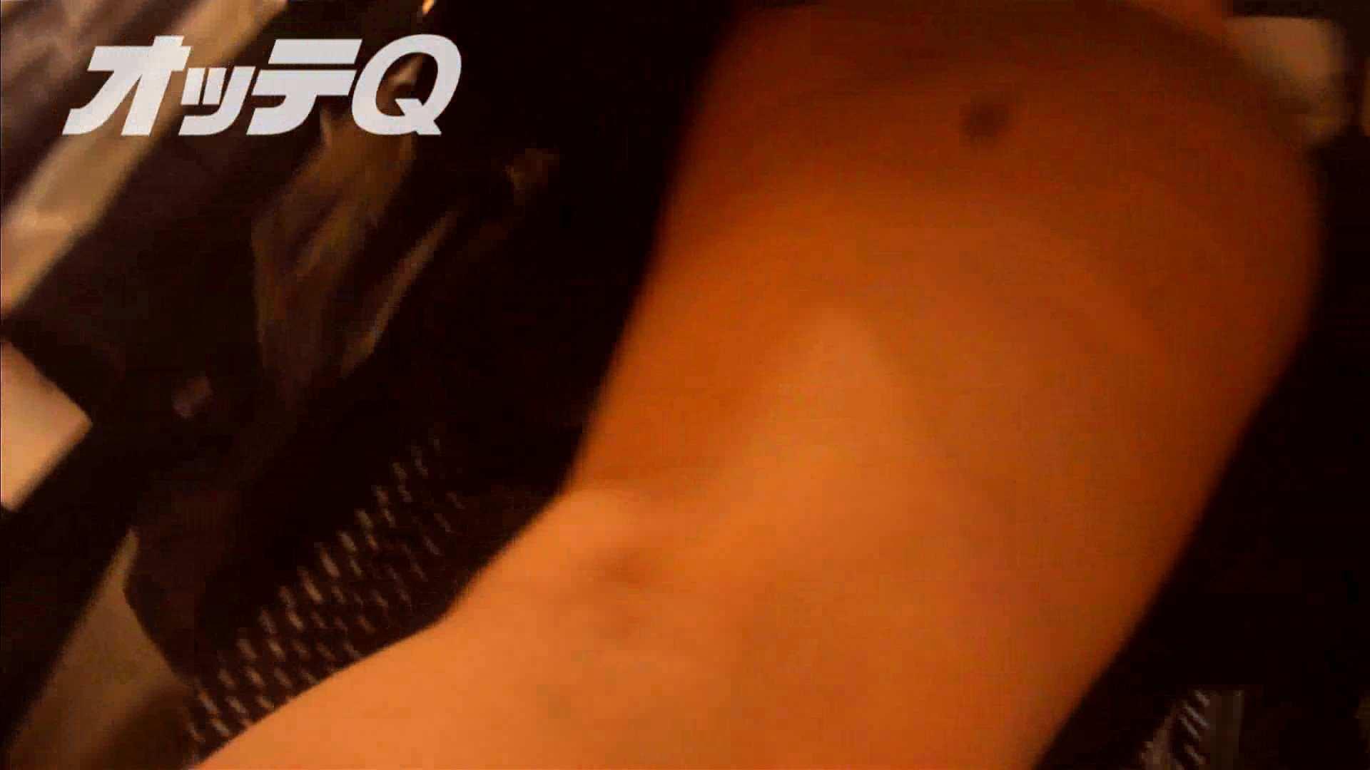 ハイビジョンパンチラ オッテQさんの追跡パンチラデパート編VOL.03 パンツ AV無料動画キャプチャ 90pic 61