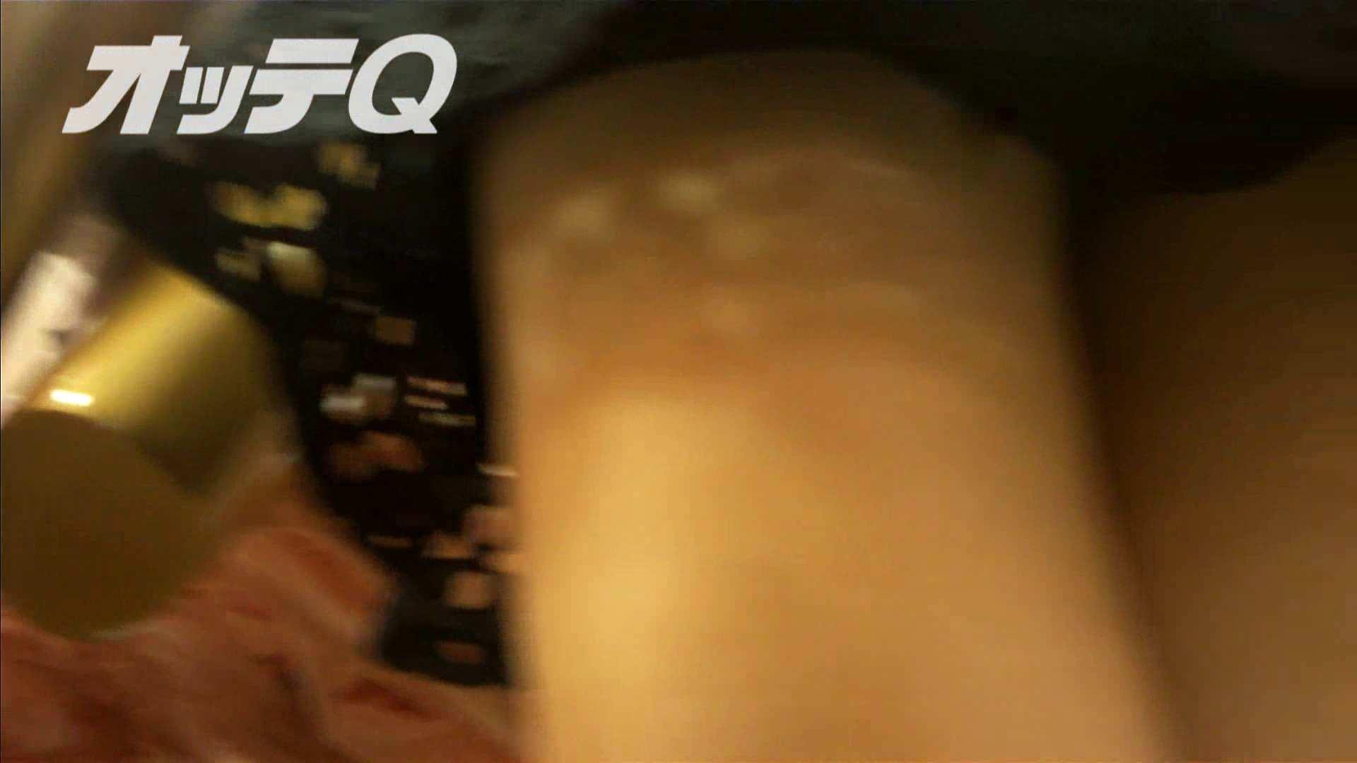 ハイビジョンパンチラ オッテQさんの追跡パンチラデパート編VOL.03 パンツ AV無料動画キャプチャ 90pic 89