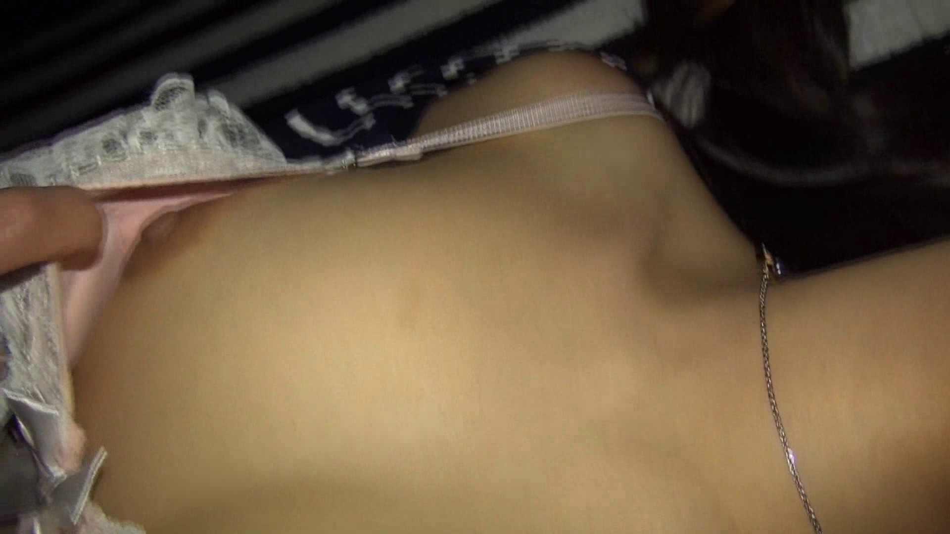 おしえてギャル子のH塾 Vol.09 前編 色っぽいOL達 AV無料 95pic 20