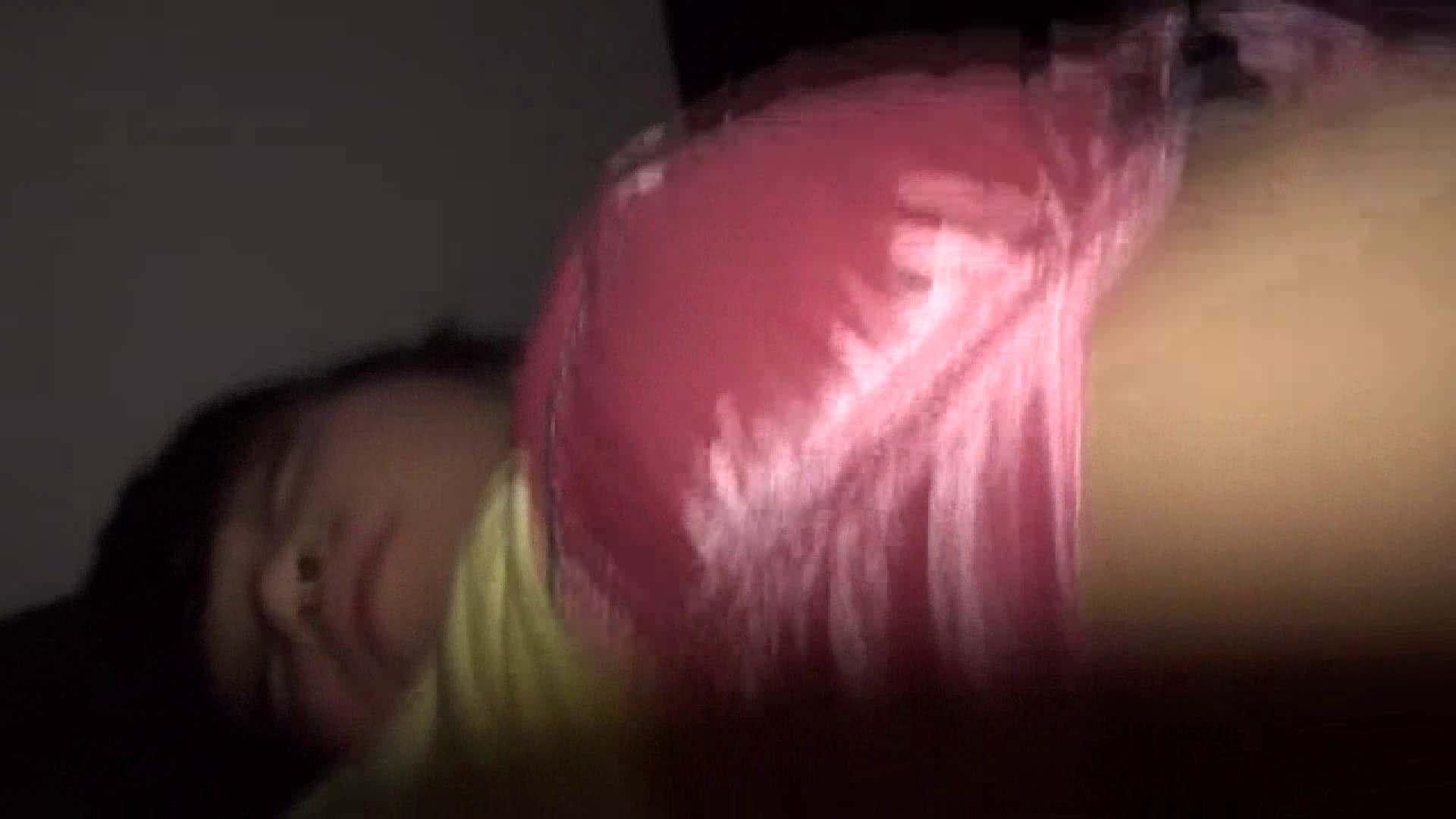 ギャルエロ娘の反乱 Vol.04 色っぽいOL達 スケベ動画紹介 79pic 14