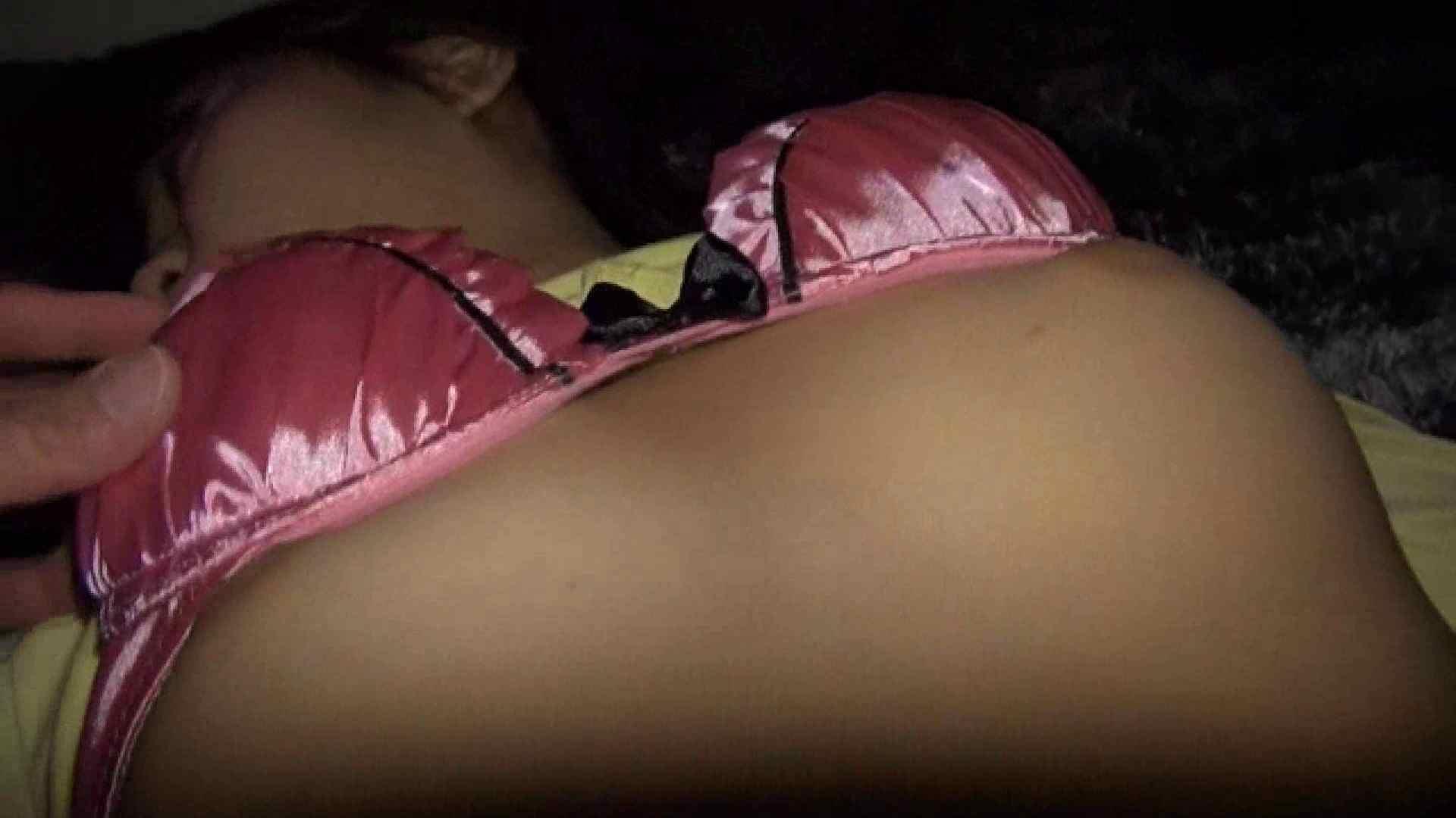 ギャルエロ娘の反乱 Vol.04 フェラ セックス画像 79pic 16