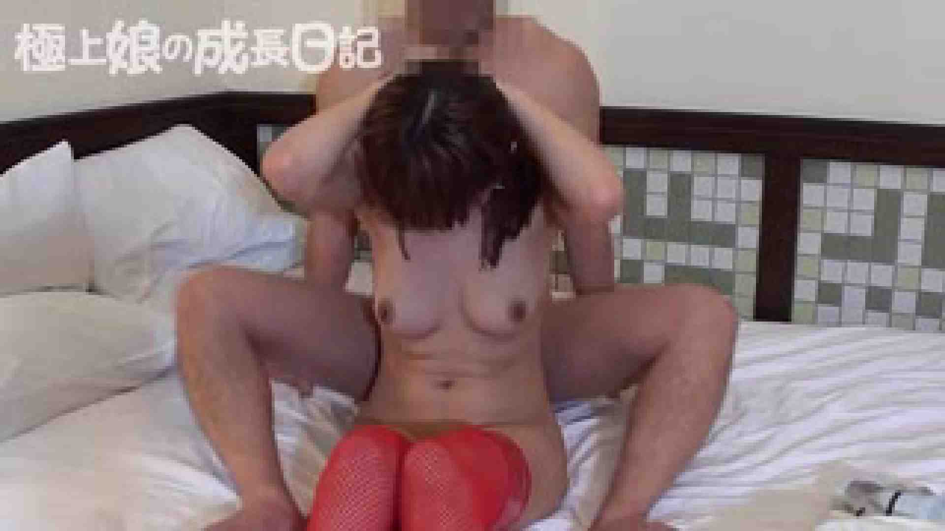 極上素人嬢の成長日記 4日目 宴の後 知人 スケベ動画紹介 54pic 26