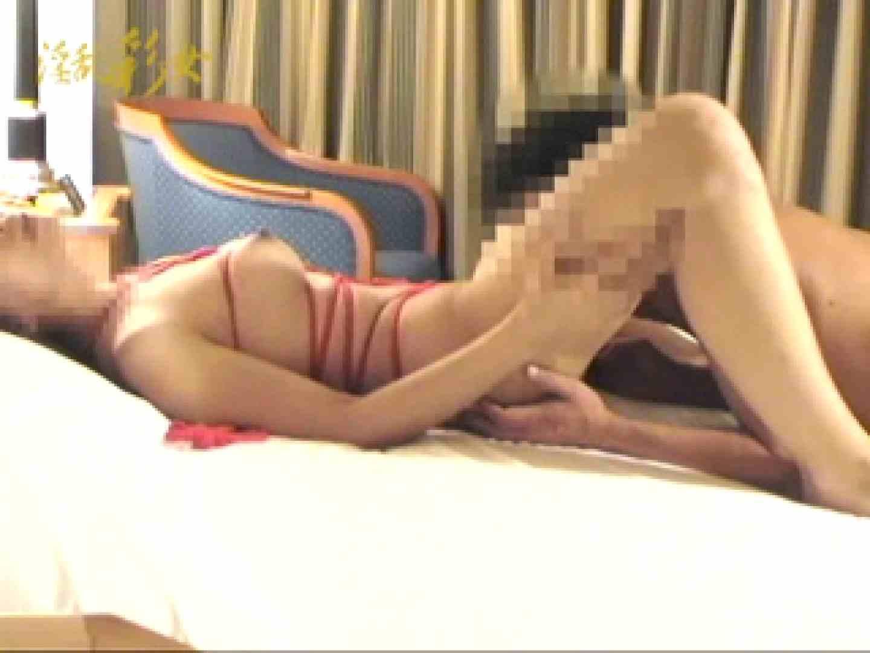 淫乱彩女 麻優里 50代のオジ彼に貸し出し 熟女  50pic 5