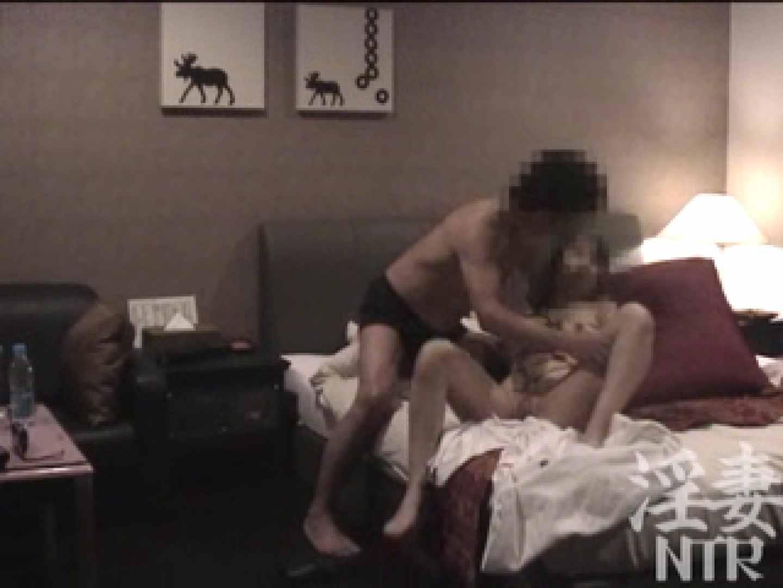 愛人Y子VOL.2 中出し   0  73pic 51