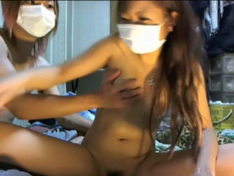 ガチンコ!!激カワギャル限定個人ハメ撮りセフレ編Vol.09 パイパン | 美女  105pic 1