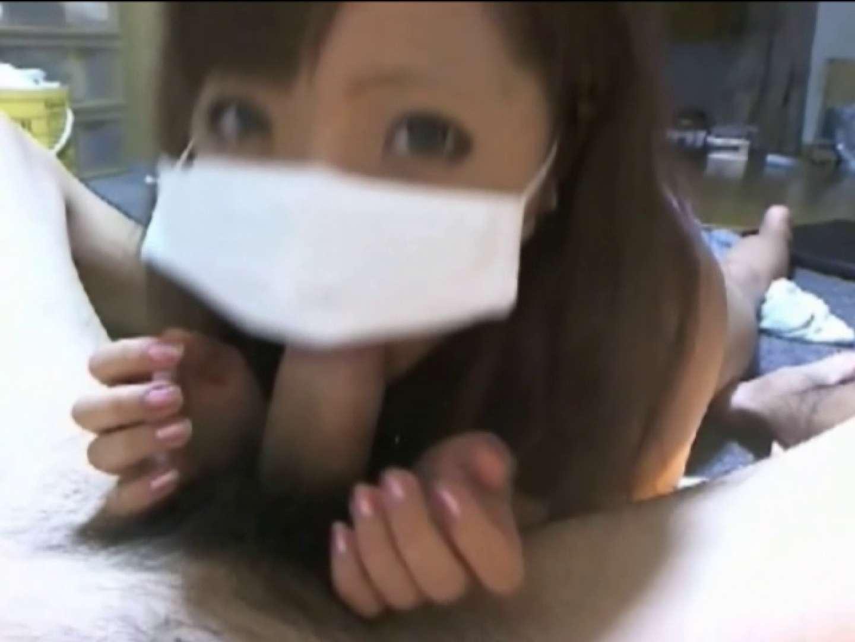 ガチンコ!!激カワギャル限定個人ハメ撮りセフレ編Vol.09 ギャル セックス画像 105pic 31