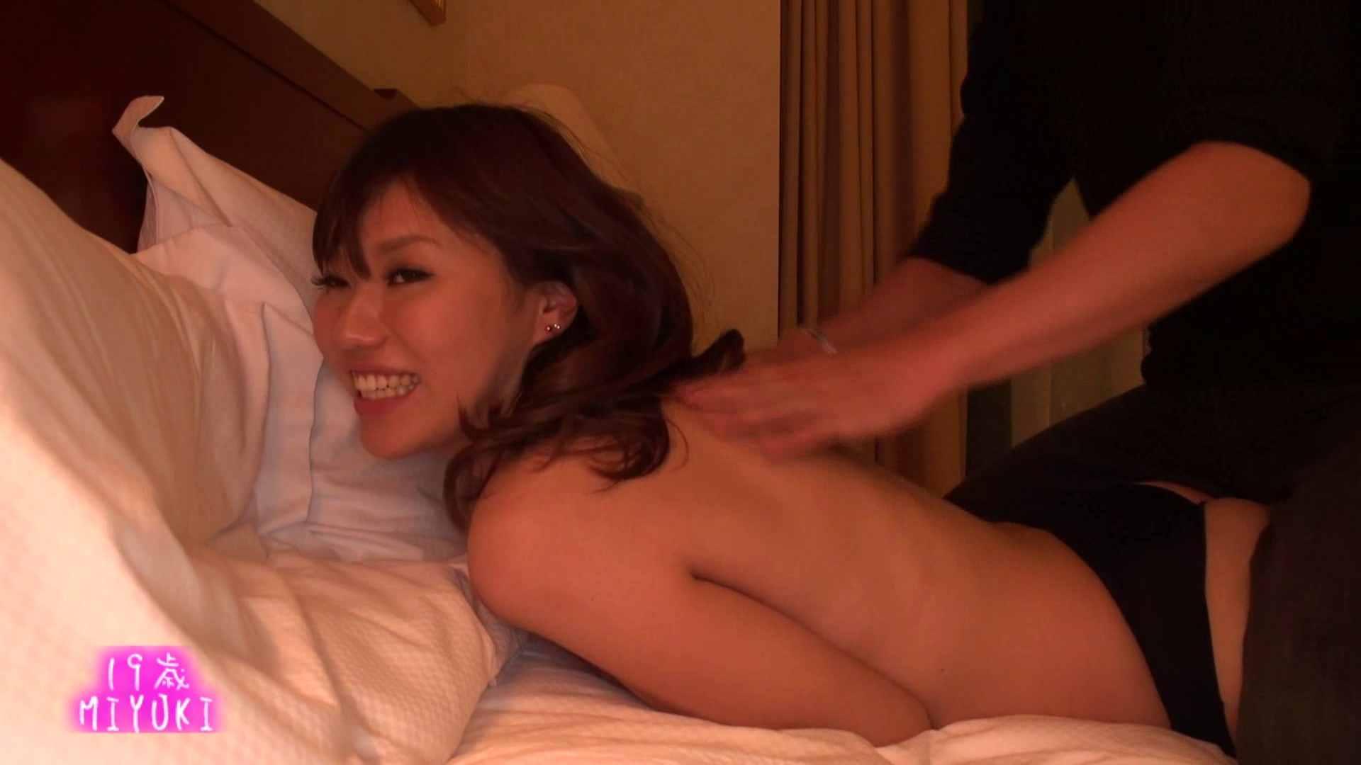 MIYUKIちゃんに男優さんがエロマッサージ マッサージ  78pic 24
