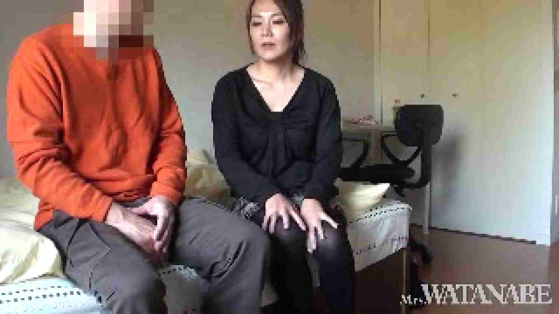 SNSで出会った人妻をハメ撮りしちゃいます 2回目 前編 オナニー おめこ無修正画像 105pic 14