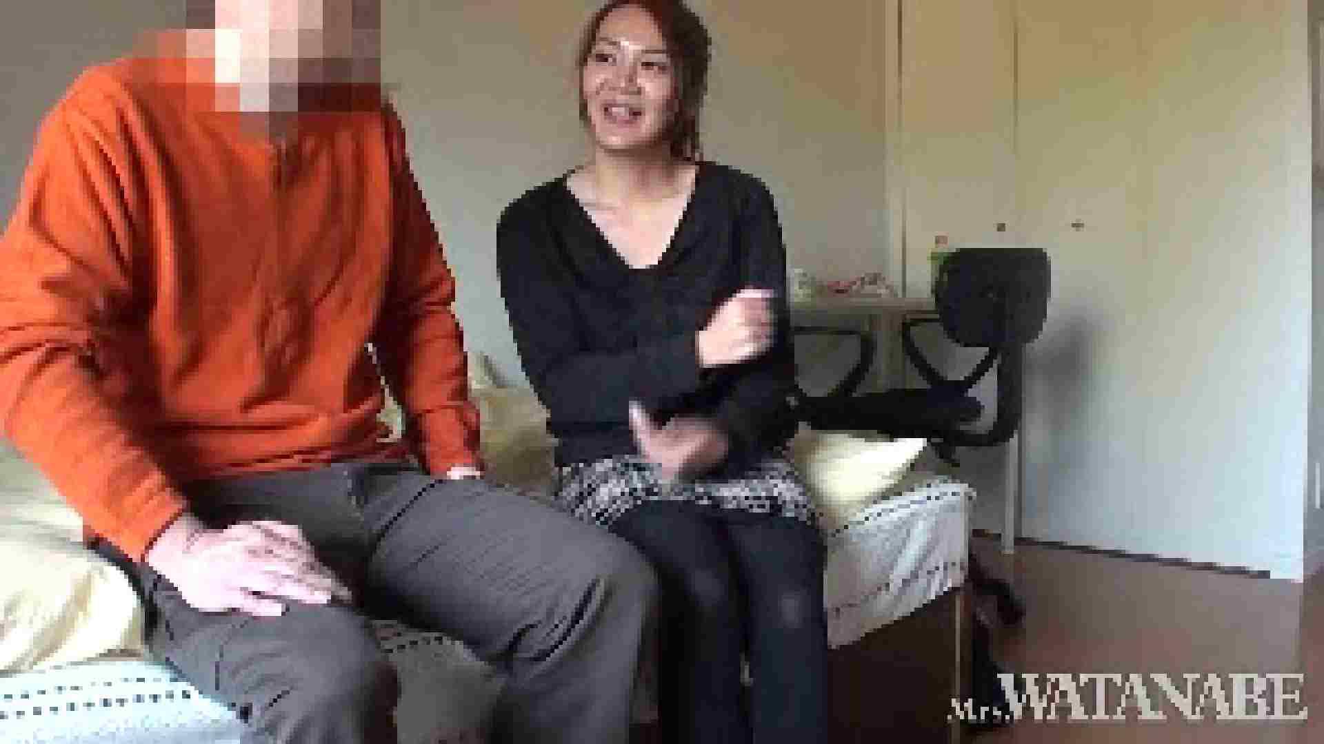 SNSで出会った人妻をハメ撮りしちゃいます 2回目 前編 オナニー おめこ無修正画像 105pic 20