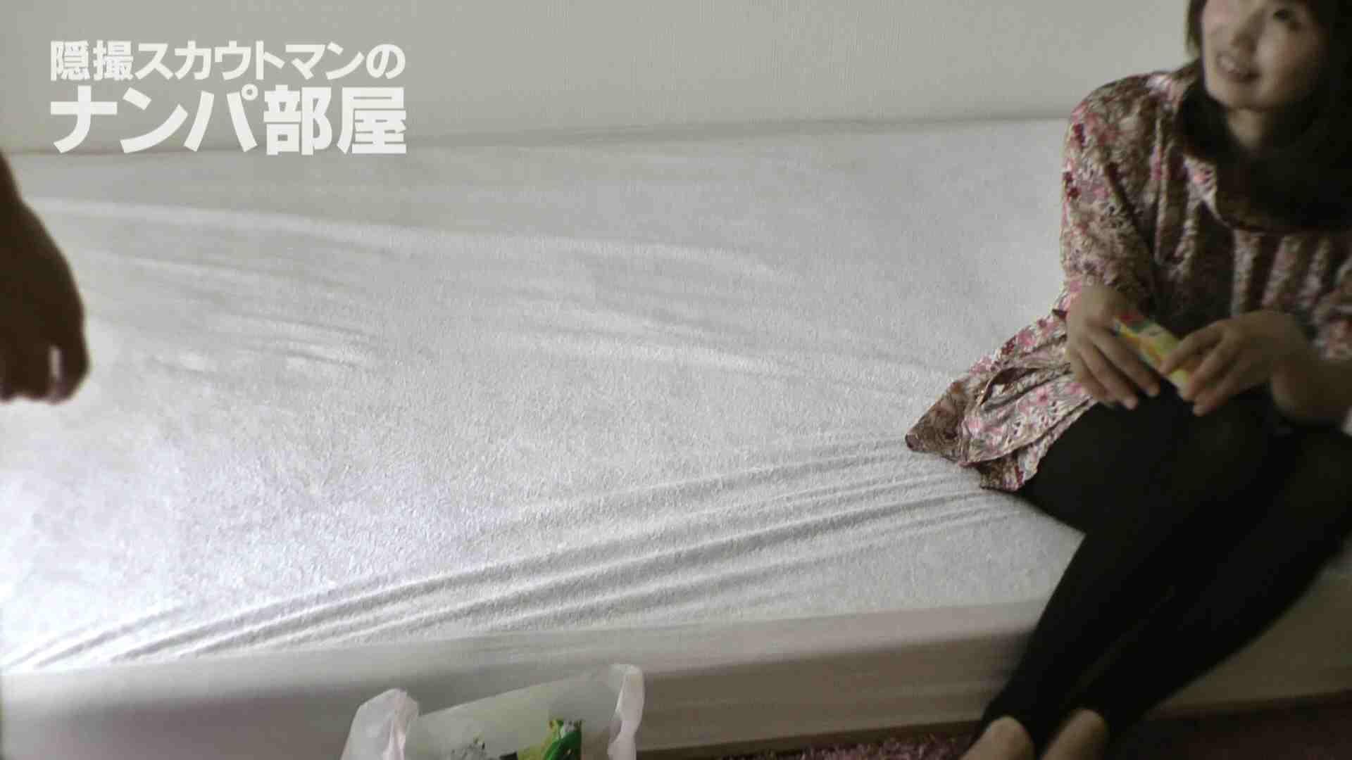 隠撮スカウトマンのナンパ部屋~風俗デビュー前のつまみ食い~ sii 隠撮   ナンパ  98pic 4