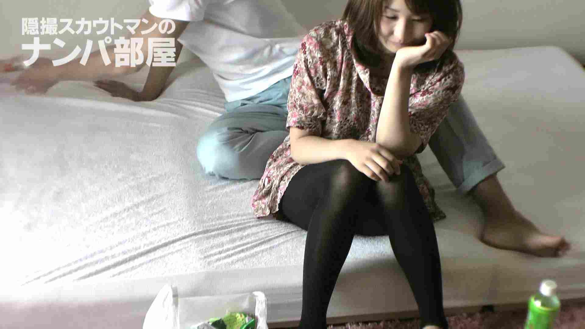 隠撮スカウトマンのナンパ部屋~風俗デビュー前のつまみ食い~ sii 隠撮  98pic 18