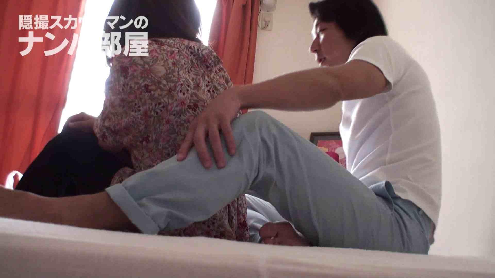 隠撮スカウトマンのナンパ部屋~風俗デビュー前のつまみ食い~ sii 隠撮  98pic 21